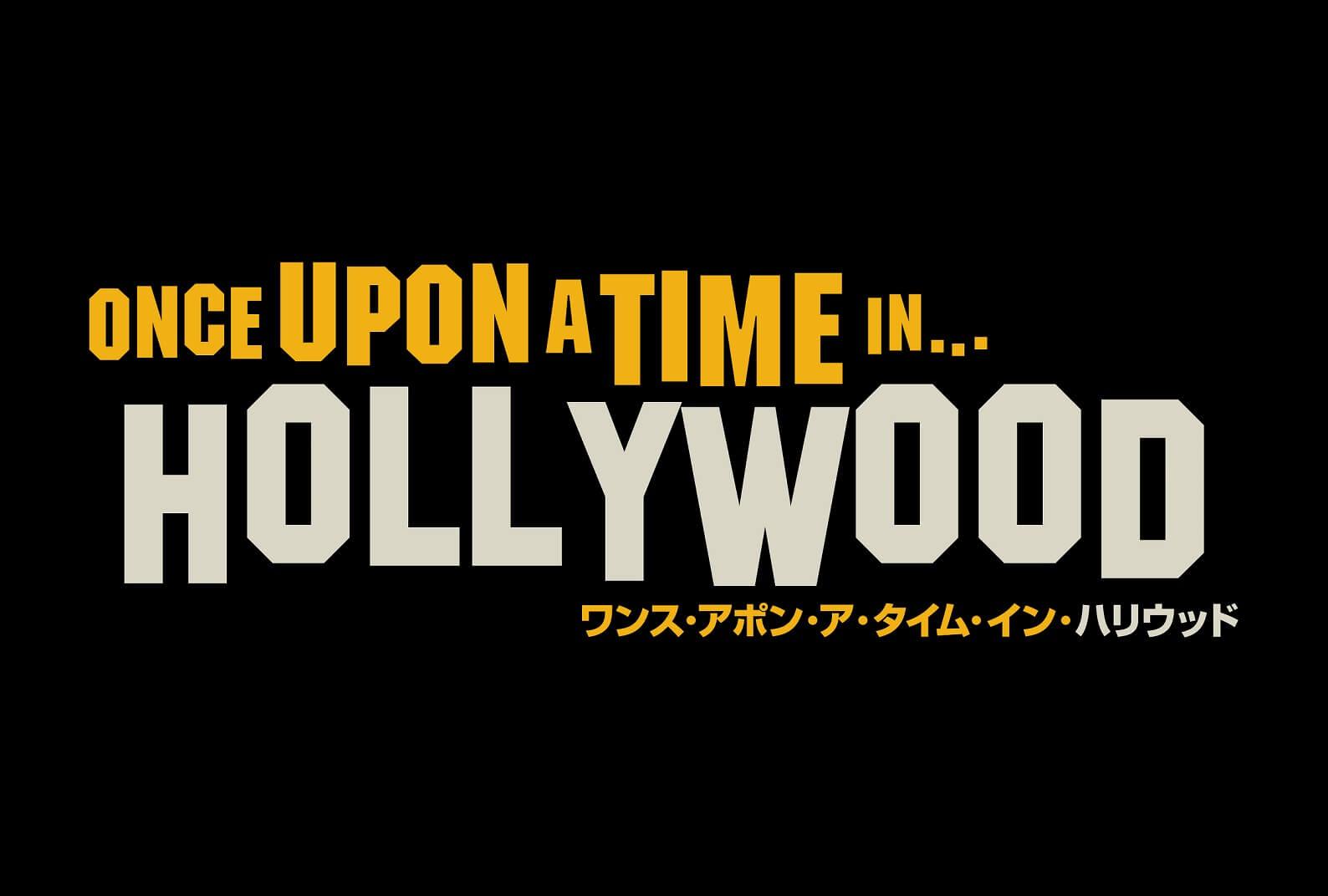 """世界中で大ヒット""""ワンハリ""""がついにブルーレイ&DVDに!『ワンス・イン・ア・タイム・イン・ハリウッド』タランティーノ監督のインタビューも公開 film_191129_onceuponatime_4"""