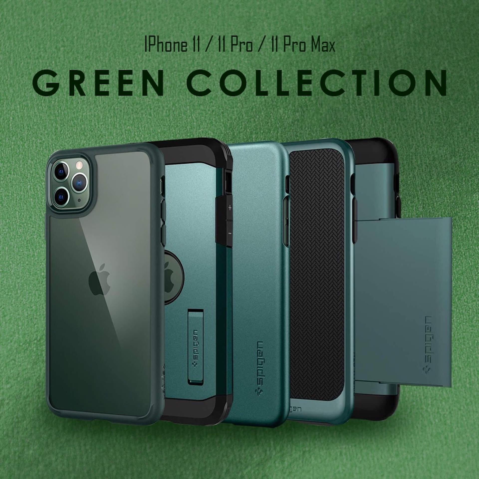 SpigenからiPhone 11シリーズの人気カラー「ミッドナイトグリーン」のケースが登場! tech191202_iphone11_case_main