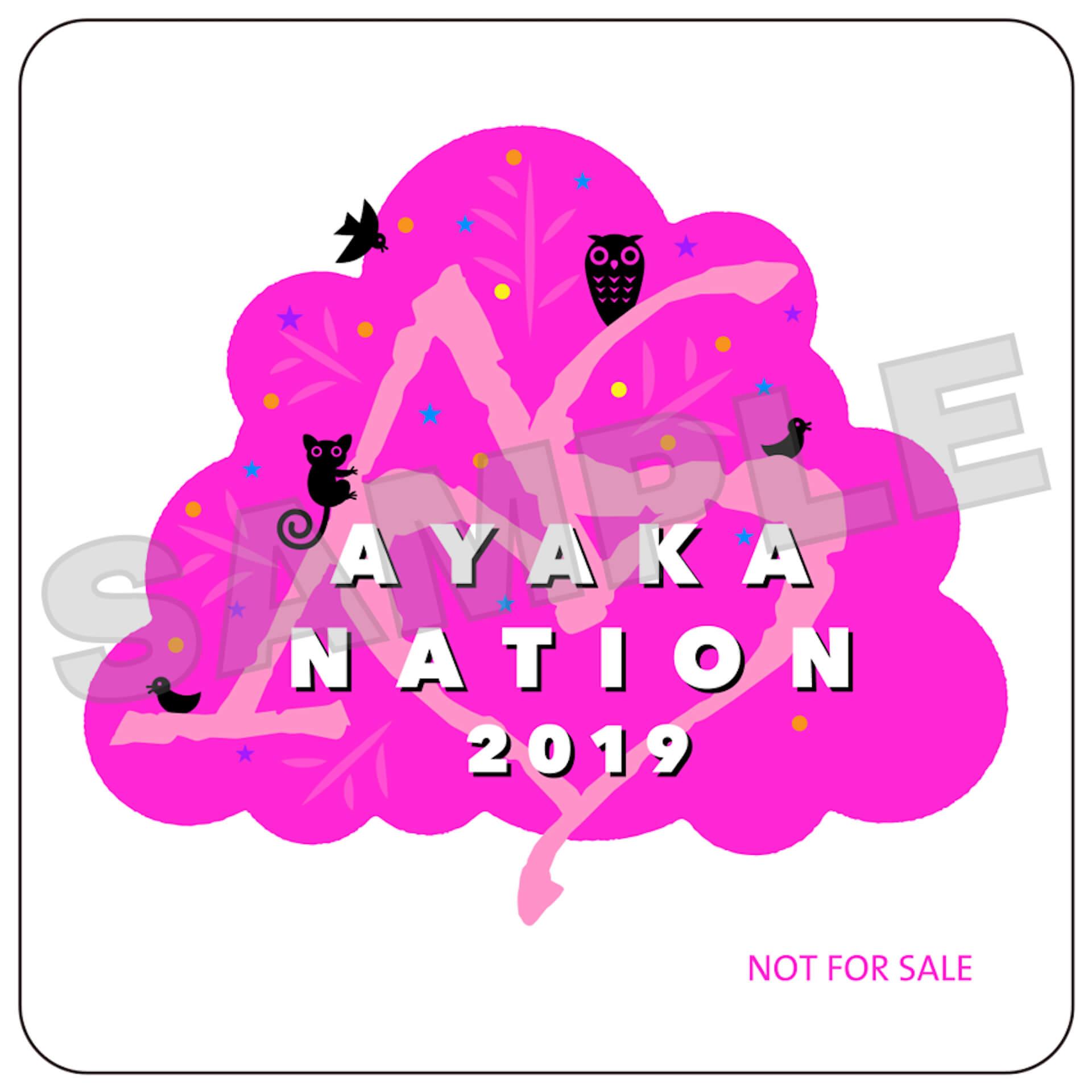 """ももクロ""""あーりん×ハードロックカフェ""""コラボが再度実現!『AYAKA NATION 2019』BD&DVD発売記念フェア開催決定 art191202_momokuro_4"""