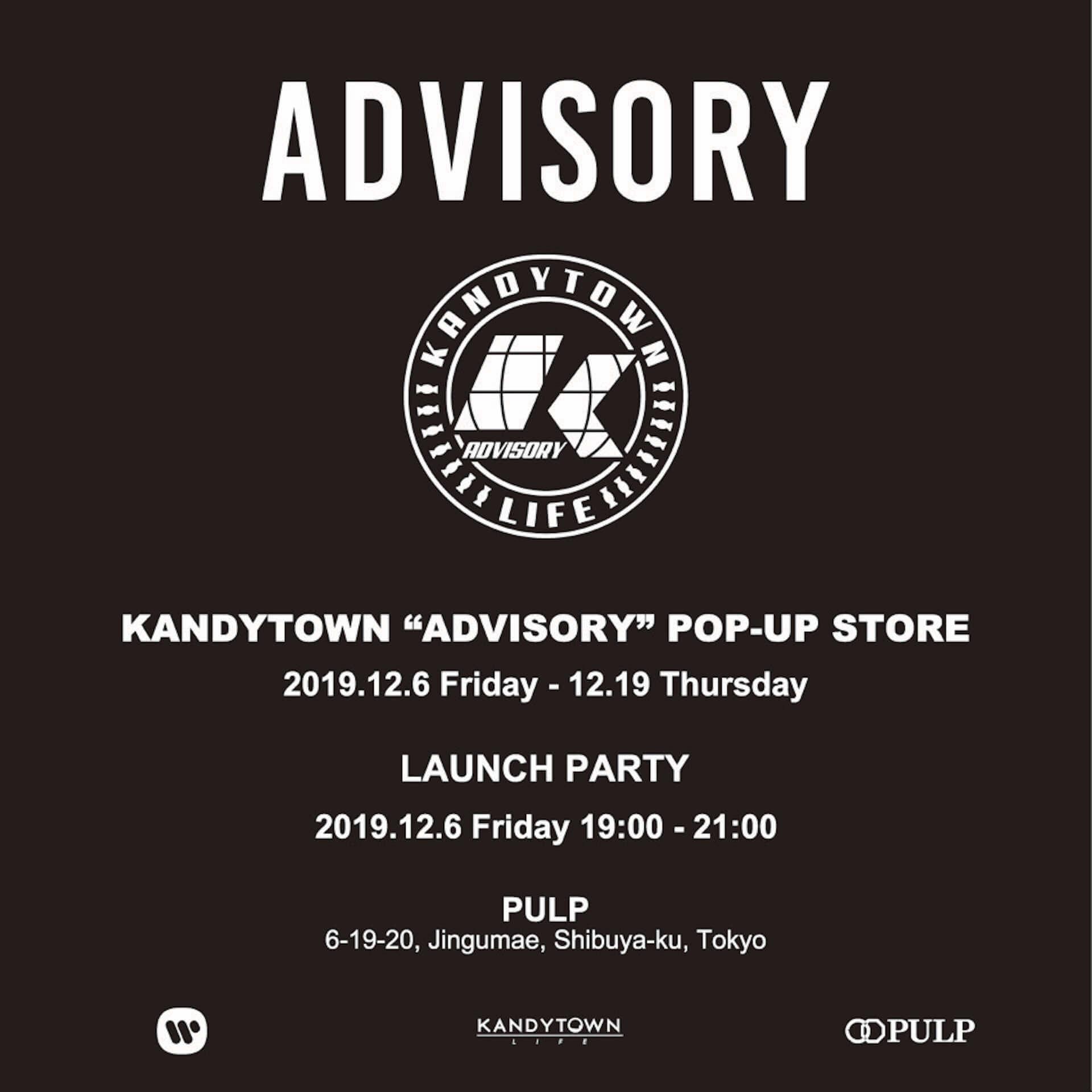 KANDYTOWNが渋谷PULPにてPOP-UPを開催決定|ローンチパーティーには全メンバーが来店! Music191202_kandytownadvisory_20-1920x1920
