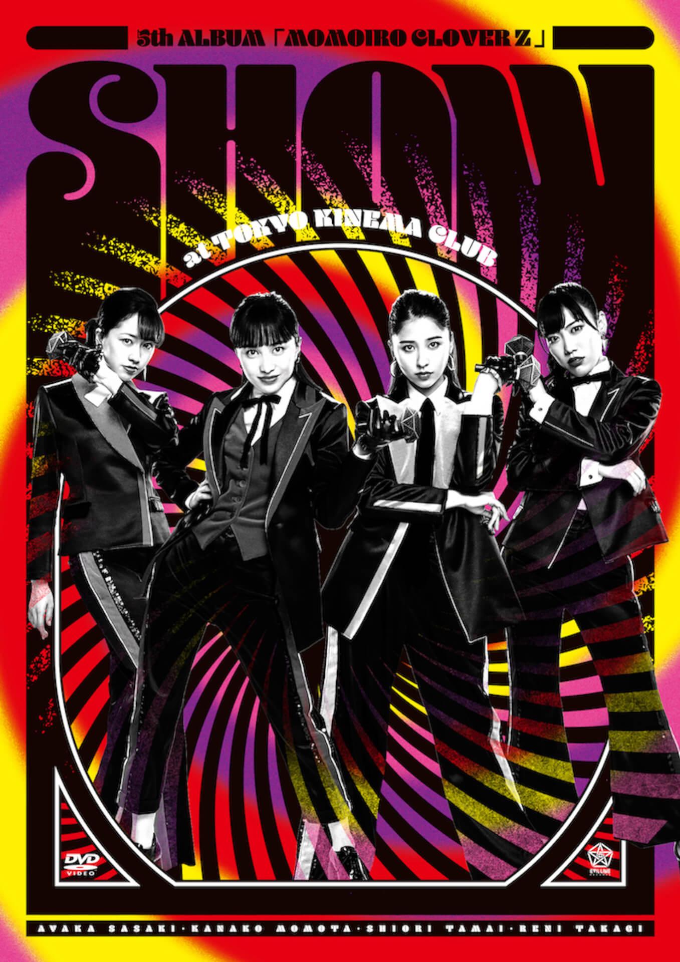 ももいろクローバーZ、東京キネマ倶楽部での公演Blu-ray&DVDと『MOMOIRO CLOVER Z』アナログ盤のジャケット写真公開!応援店特典も解禁 music191202_momokuro_kinema_4