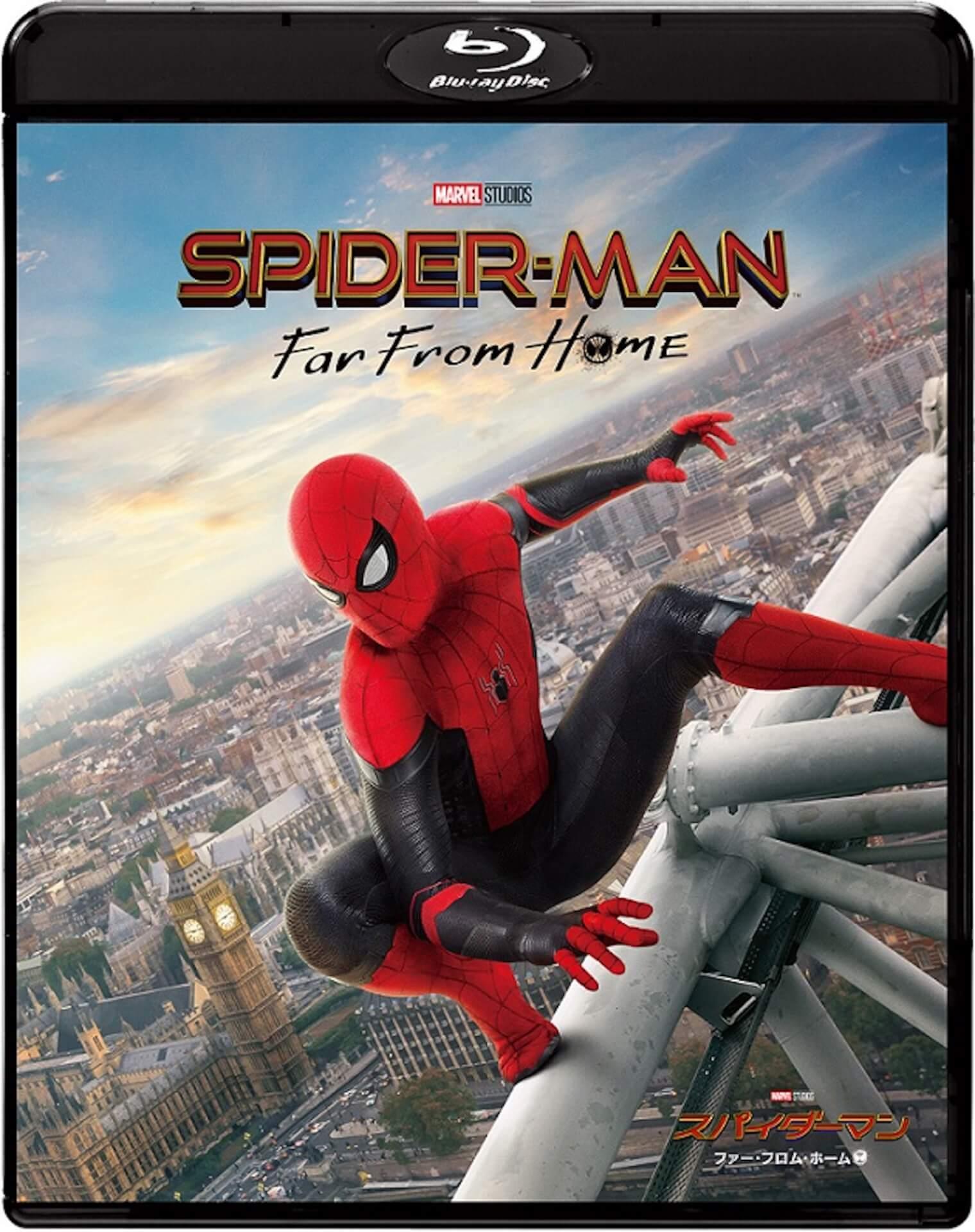 『スパイダーマン:ファー・フロム・ホーム』に隠されたイースター・エッグとは!?トムホがロバート・ダウニー Jr.についても語る特別映像解禁 video191203_sffh_1