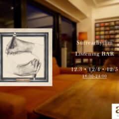 『Surrearhythm』Listening