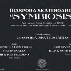 Diaspora Skateboard