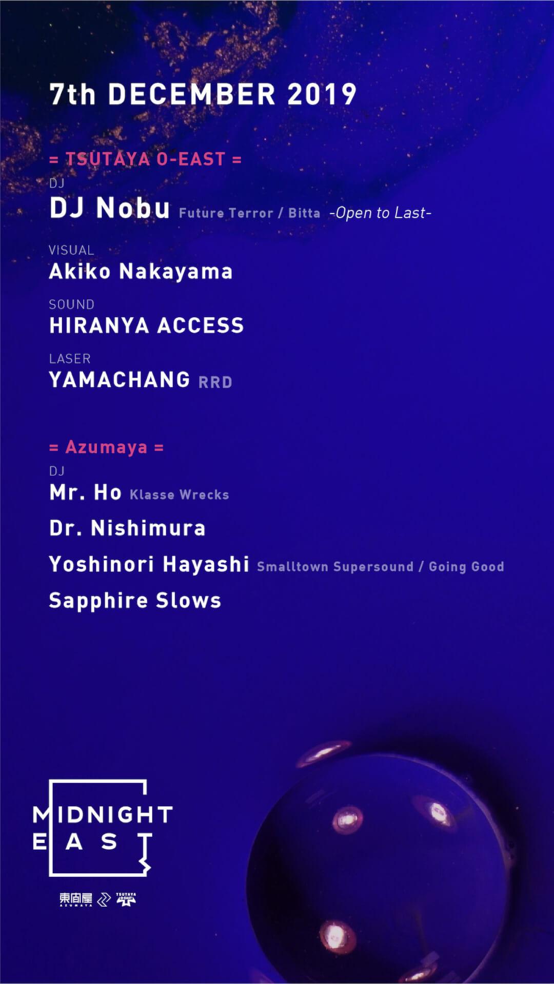 東間屋×TSUTAYA O-EASTによるナイトベニュー「MIDNIGHT EAST」第二弾でDJ NOBUがOPEN TO LASTを披露、Akiko Nakayamaがフロアを彩る music191204-midnighteast