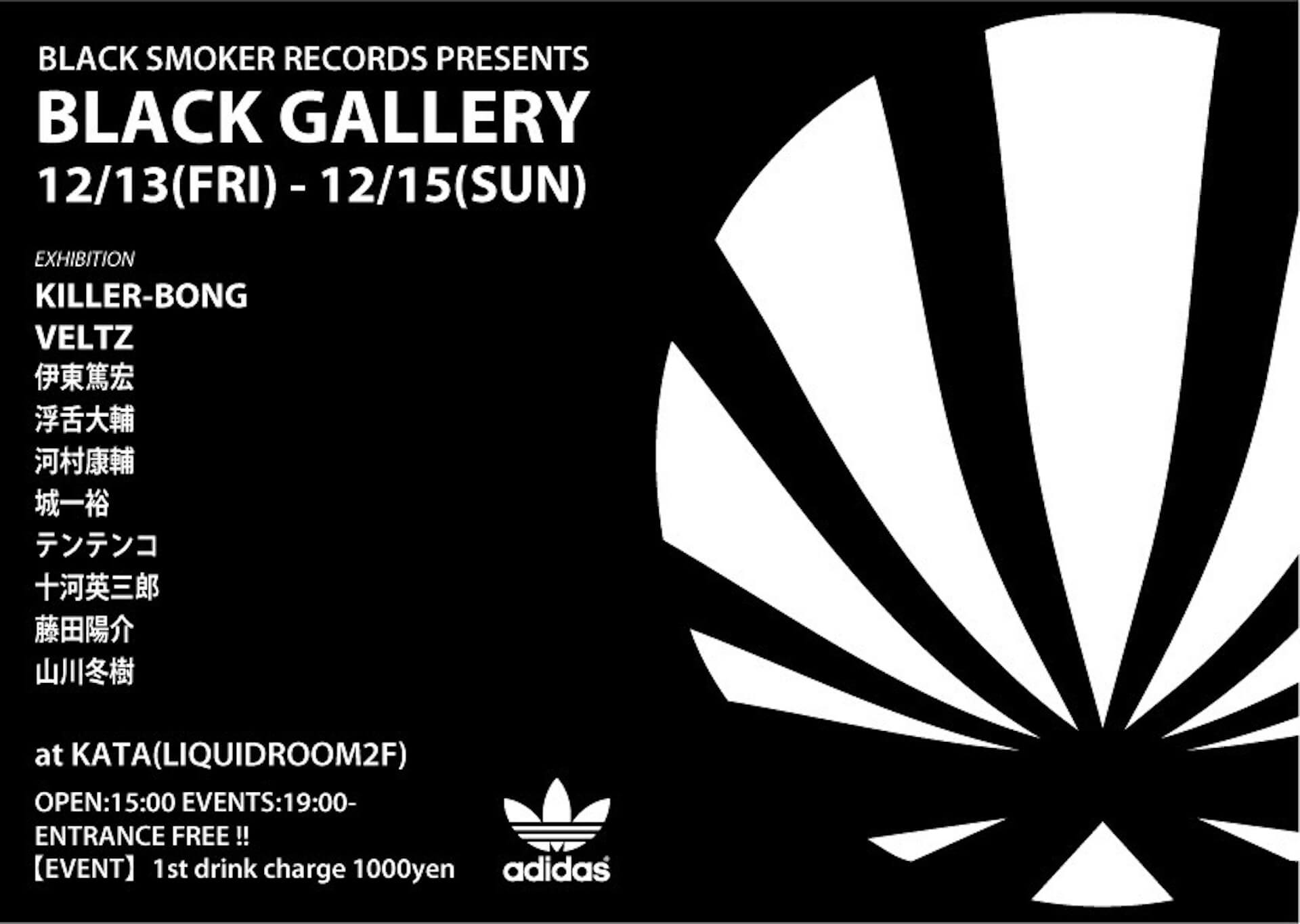 BLACK SMOKERSによる毎年恒例の感謝祭「BLACK GALLERY」が今年も開催 art-culture191204-blackgallery