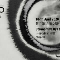 "REITEN presents Ensō ""Festival for Sonic and Visual Arts"""