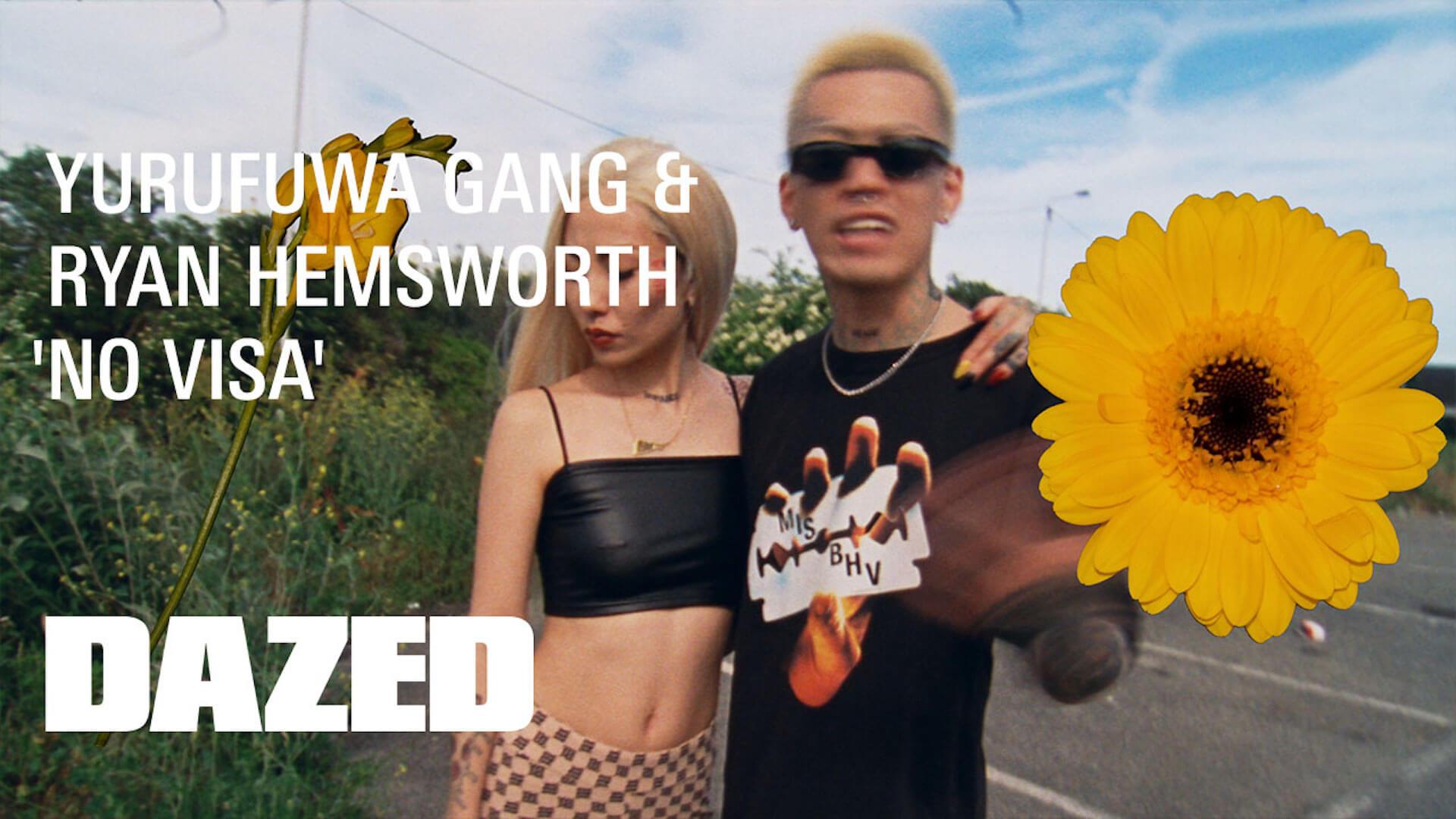 ゆるふわギャングとRyan Hemsworthによる「No Visa」のMVが、イギリスのカルチャーメディア「Dazed」より公開 music191209_yurufuwagang_1