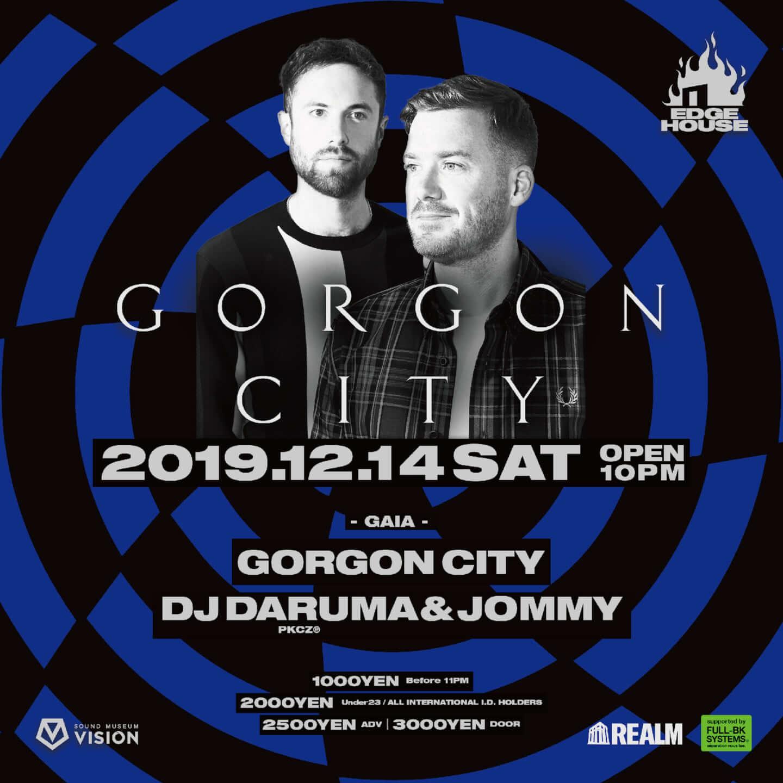 <Coachella>など世界的フェスにも出演するUKハウスデュオGorgon Cityが渋谷VISIONで開催される<EDGE HOUSE>に登場! music191209_edgehousegorgoncity_02-1440x1440