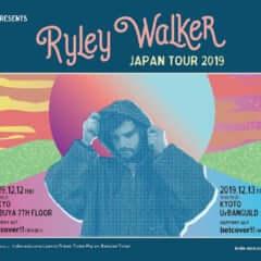 ライリー・ウォーカー(Ryley Walker)