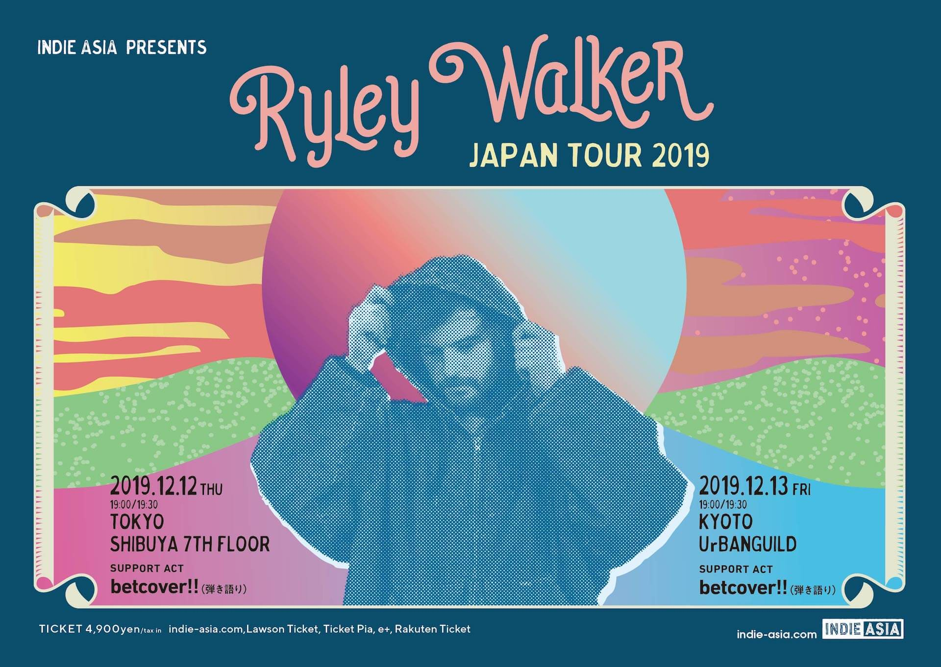 Ryley Walker来日直前インタビュー 惨めで美しいシカゴの街と暖かいアメリカン・ミュージック music191213-ryleywalker-1