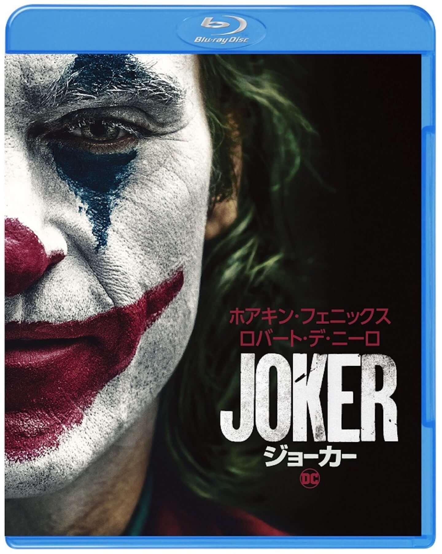 『ジョーカー』GG賞4部門ノミネート!ホアキン・フェニックス、トッド・フィリップス監督から感謝と祝福のコメントが到着 film191210_joker_goldenglobe_01-1440x1805