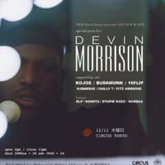 Devin Morrison(デヴィン・モリソン)