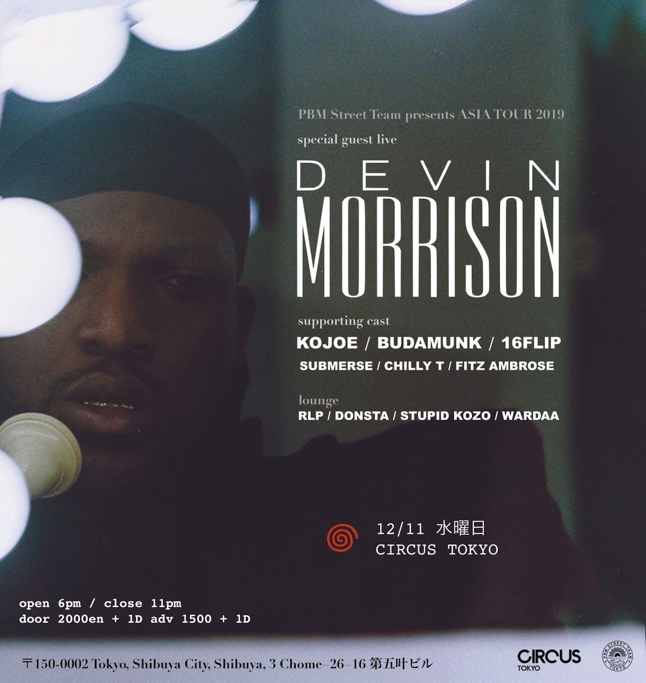 本日!Devin MorrisonツアーファイナルにKojoe、Fitz Ambro$e、Budamunk、16FLIPら豪華面々集合! music191210-devinmorrison