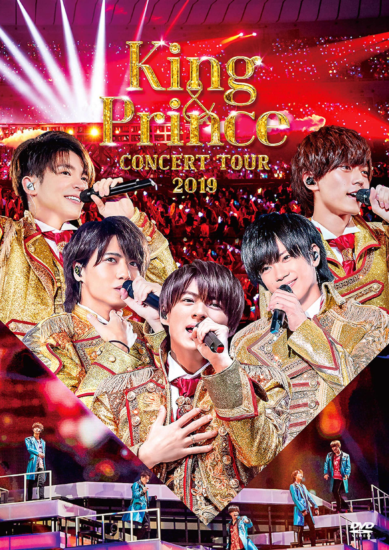 ライブBlu-ray『King & Prince CONCERT TOUR 2019』ジャケ写&収録内容が公開!特別映像にはツアードキュメント映像も music191211_kingprince_main-1920x2717