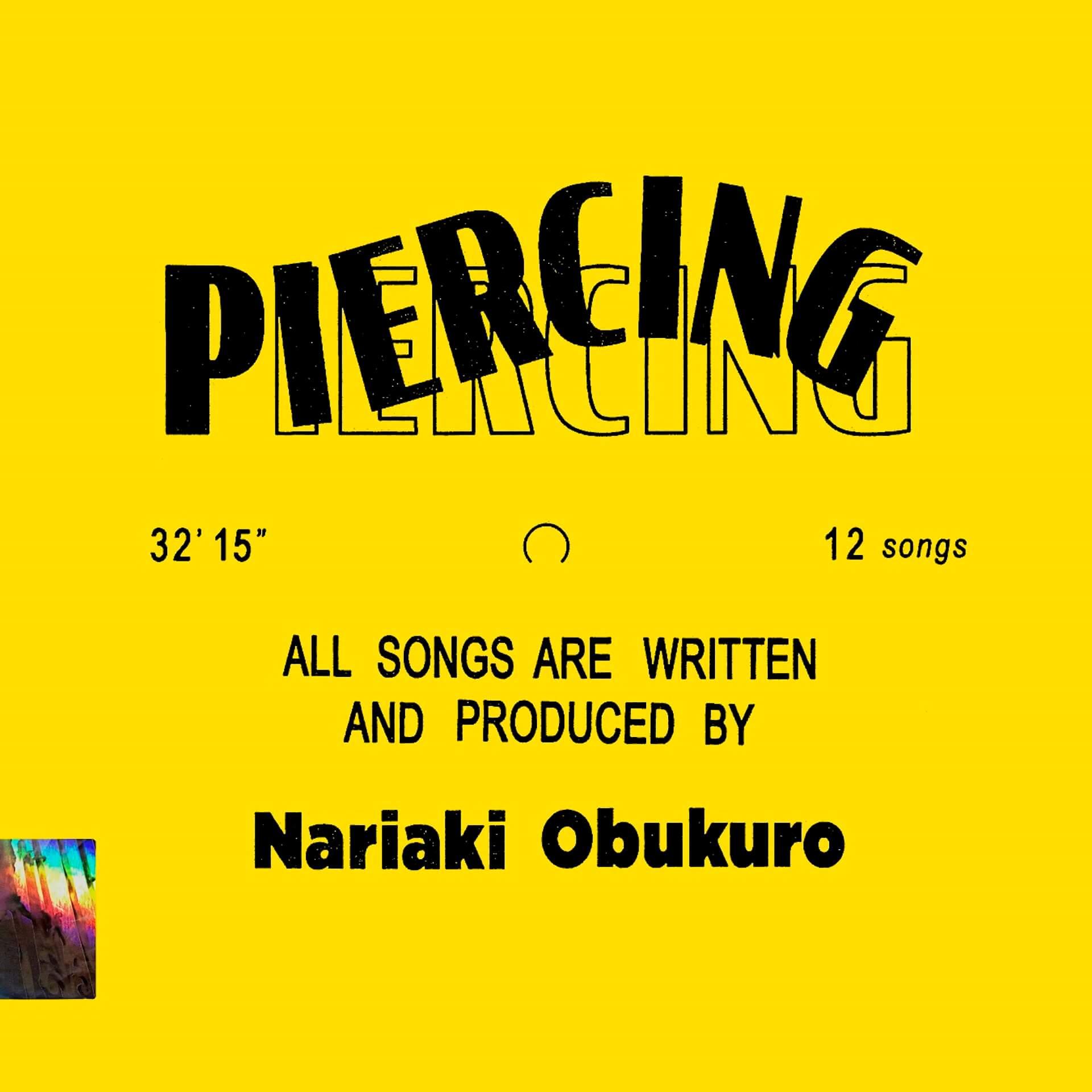 小袋成彬、2ndアルバム『Piercing』のリリースを発表!Tohji、5lackら参加|The fin.との楽曲「COLD」MVを公開 music191213_obukuronariaki_1