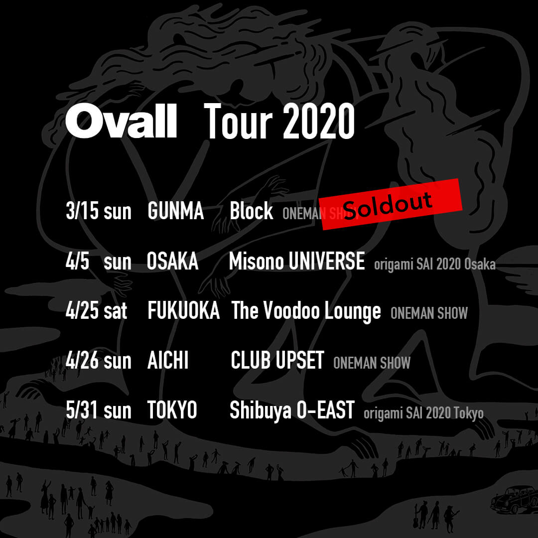 Ovall|Looking Back 2019 ~今年のベストショットは? interview20191213-origami-productionovall
