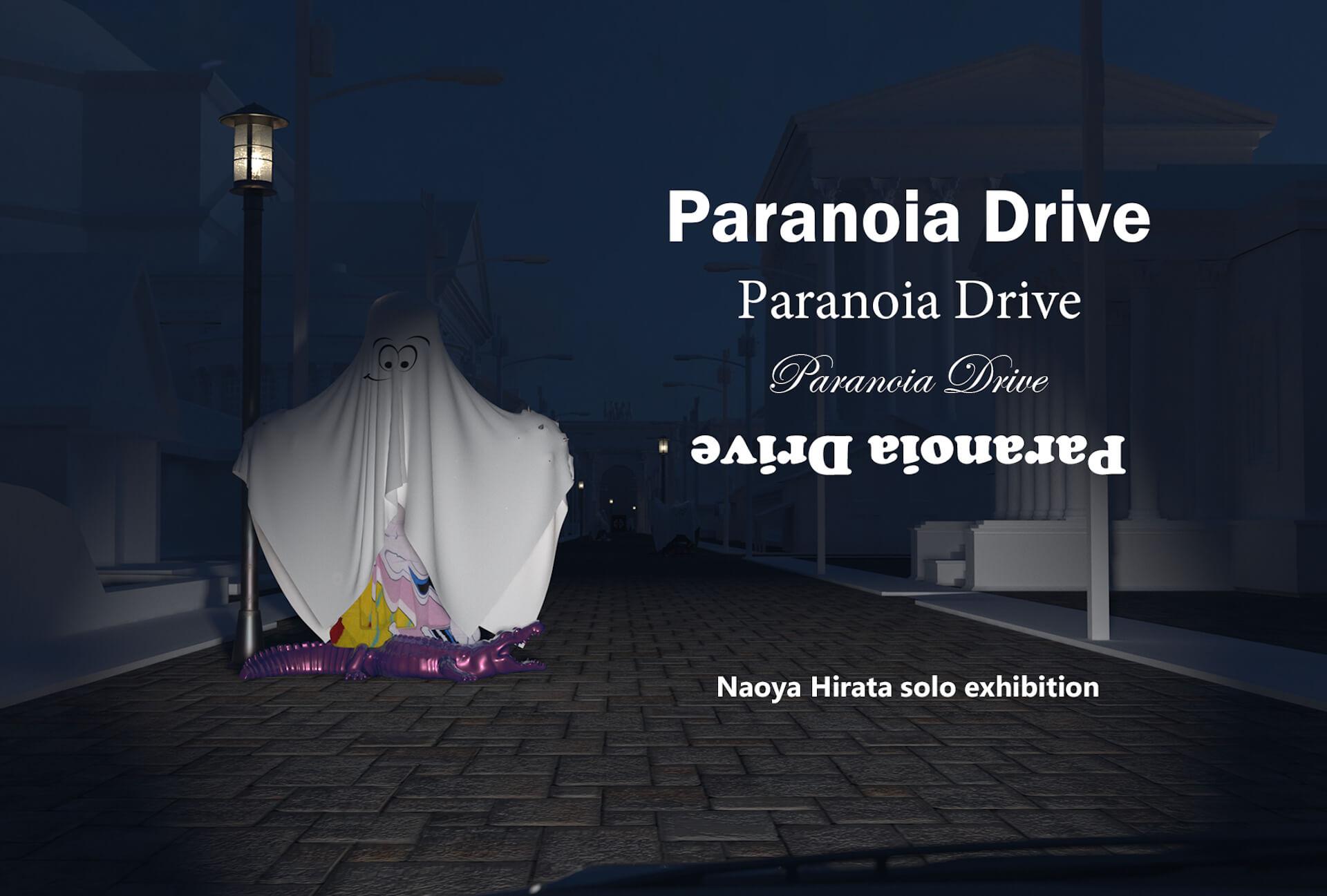 平田尚也による新作個展<Paranoia Drive>がANAGRAにて開催 art-culture191215-paranoia-drive-anagra-7