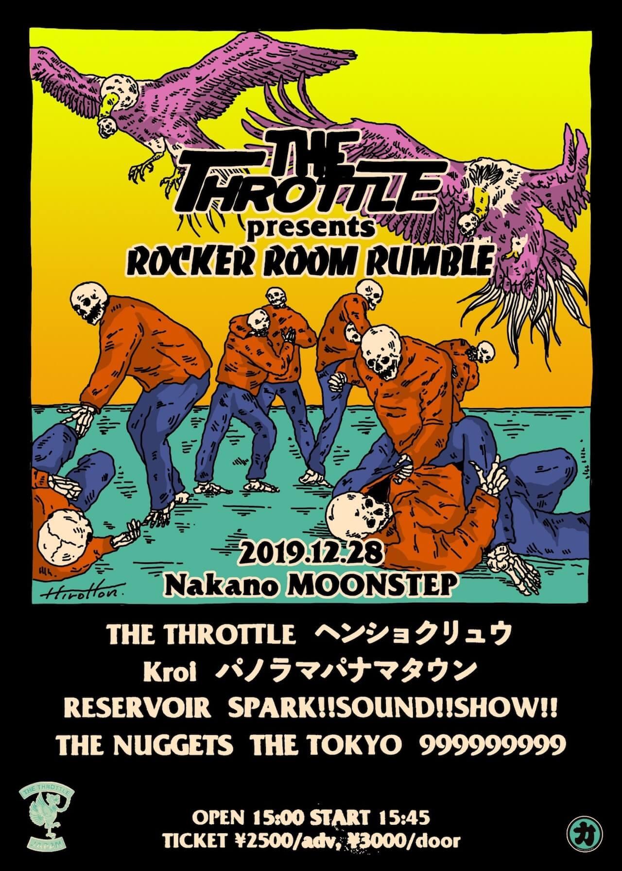 THE THROTTLEが年末に主催するランブルパーティー<ROCKER ROOM RUMBLE>の全貌が明らかに|<水曜日のスロットル>2020年キックオフはTHE TOKYOを招いて開催 music191216-thethrottle-1
