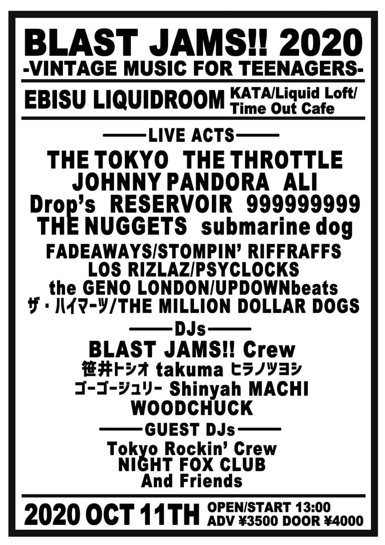 THE THROTTLEが年末に主催するランブルパーティー<ROCKER ROOM RUMBLE>の全貌が明らかに|<水曜日のスロットル>2020年キックオフはTHE TOKYOを招いて開催 music191216-thethrottle-09