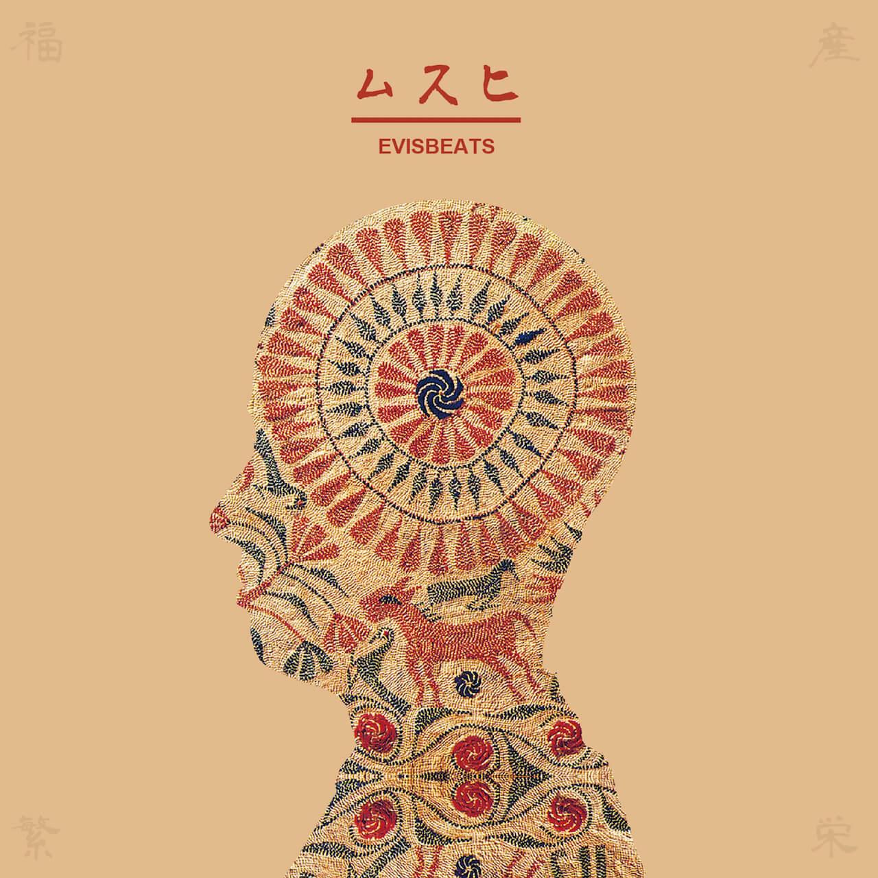 EVISBEATSの最新アルバム「PEOPLE」が本日発売|さらにサブスク・ストリーミングが全面解禁 music191218-evisbeats-2-1