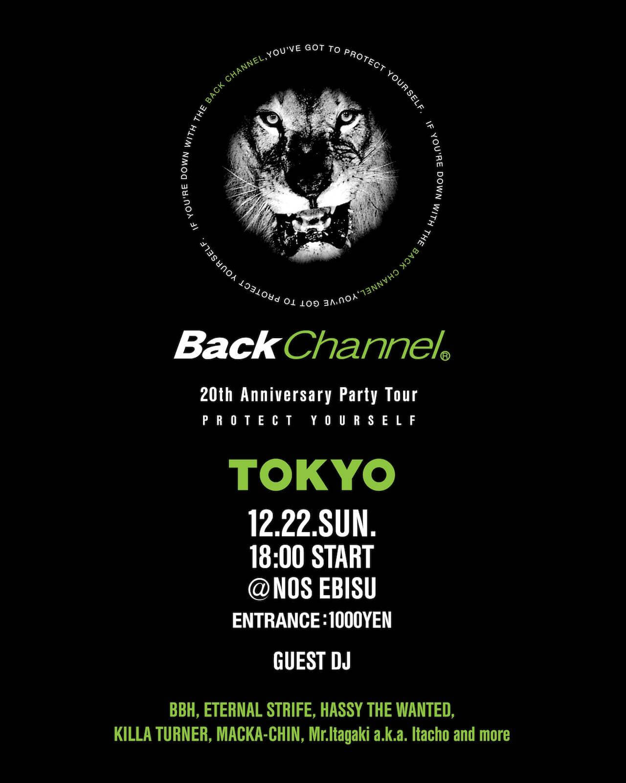 「BACK CHANNEL」20周年ツアーファイナルが東京で開催|KILLA TURNERやMACKA-CHIN、BBH、ETERNAL STRIFEらが登場 music191217-backchannel