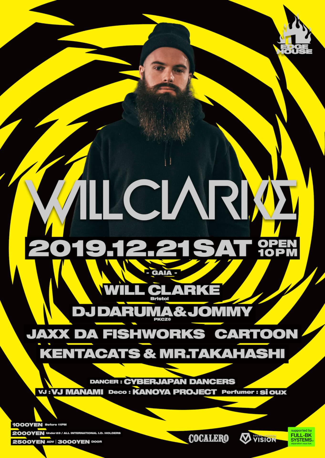 イギリスから実力派DJウィル・クラークが再来日、渋谷VISIONで開催される<EDGE HOUSE>に登場 poster_design1