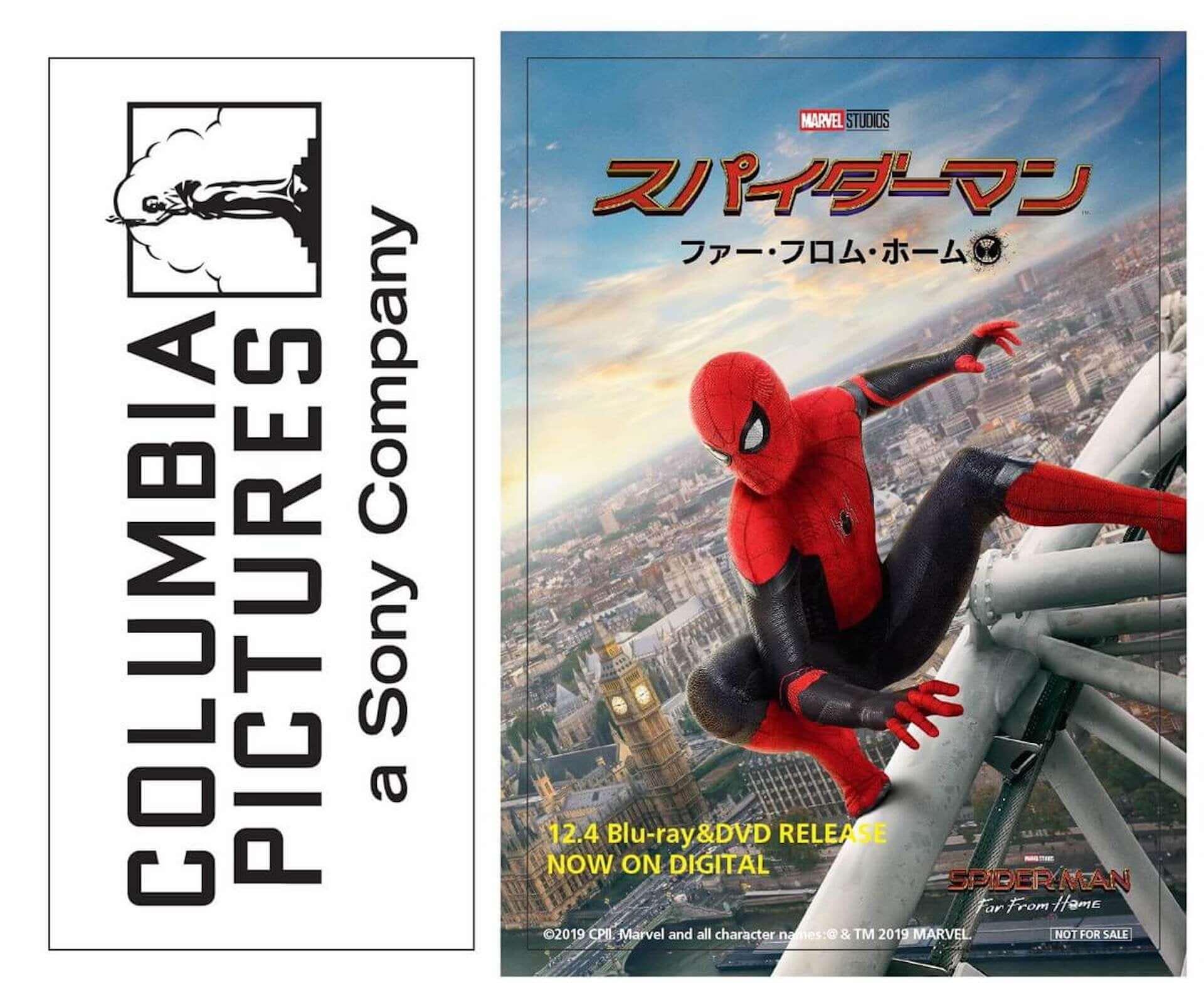 あの名場面が蘇る!?『スパイダーマン』『ヴェノム』の世界に入り込んで撮影できるフォトブースが東京コミコンに登場 film191118_sonycomicon4-1920x1608