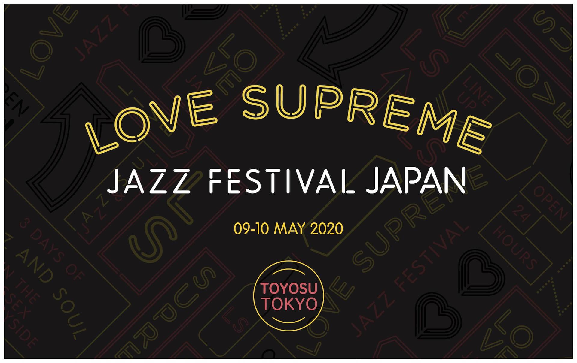 ロバート・グラスパー、<LOVE SUPREME JAZZ FESTIVAL>に降臨!ヨーロッパ最大のジャズフェスが2020年5月に日本開催決定 music191220_lovesupreme_jazzfes_2