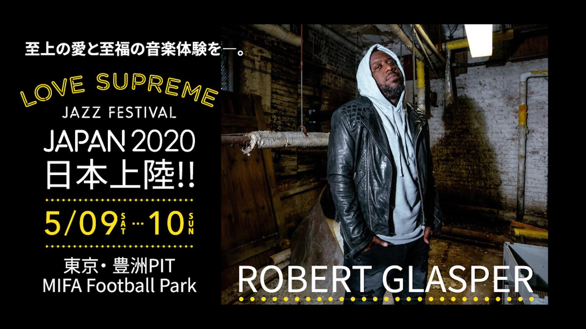 ロバート・グラスパー、<LOVE SUPREME JAZZ FESTIVAL>に降臨!ヨーロッパ最大のジャズフェスが2020年5月に日本開催決定 music191220_lovesupreme_jazzfes_3