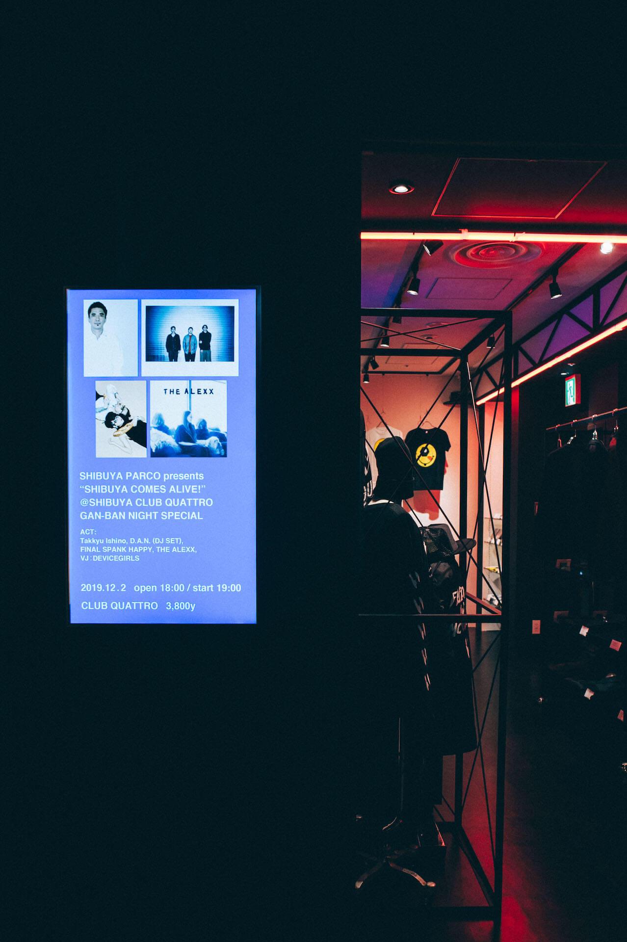 新生渋谷PARCOのカオスなフードエリア「CHAOS KITCHEN」注目の3店舗をピックアップ lfefashion-20191122-parco-7206