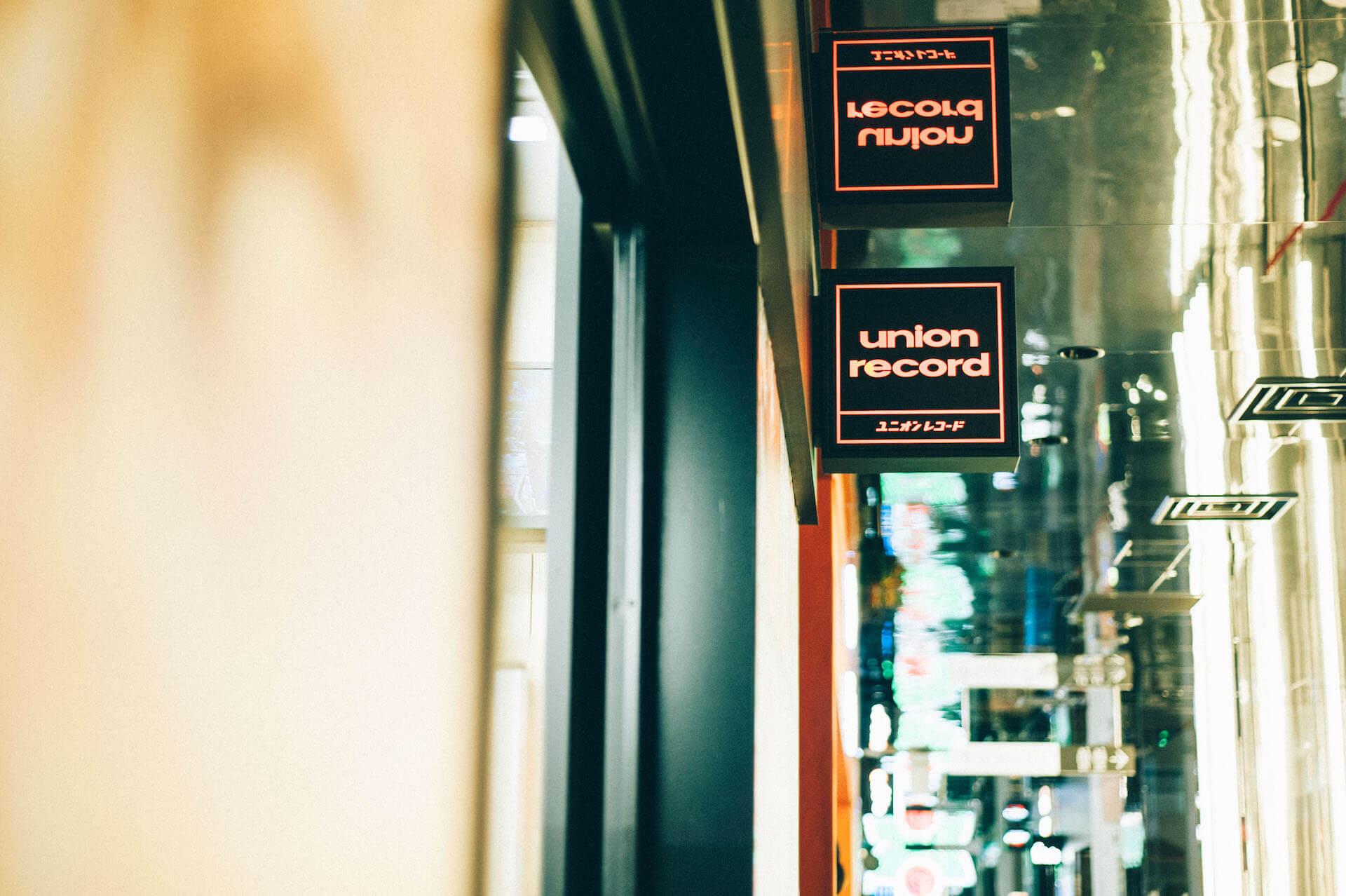 新生渋谷PARCOのカオスなフードエリア「CHAOS KITCHEN」注目の3店舗をピックアップ lfefashion-20191122-parco-8646
