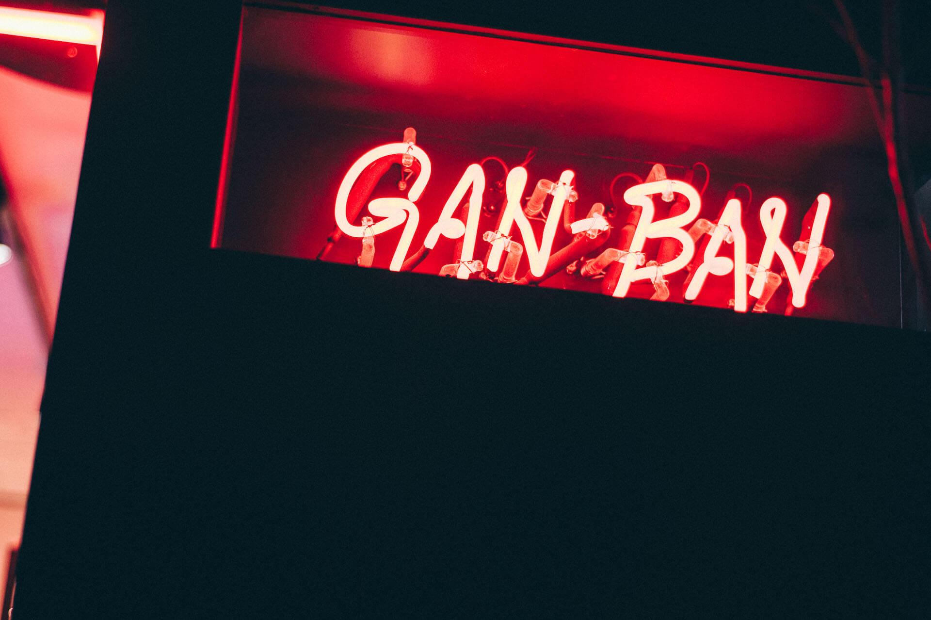 新生渋谷PARCOのカオスなフードエリア「CHAOS KITCHEN」注目の3店舗をピックアップ lfefashion-20191122-parco-8681