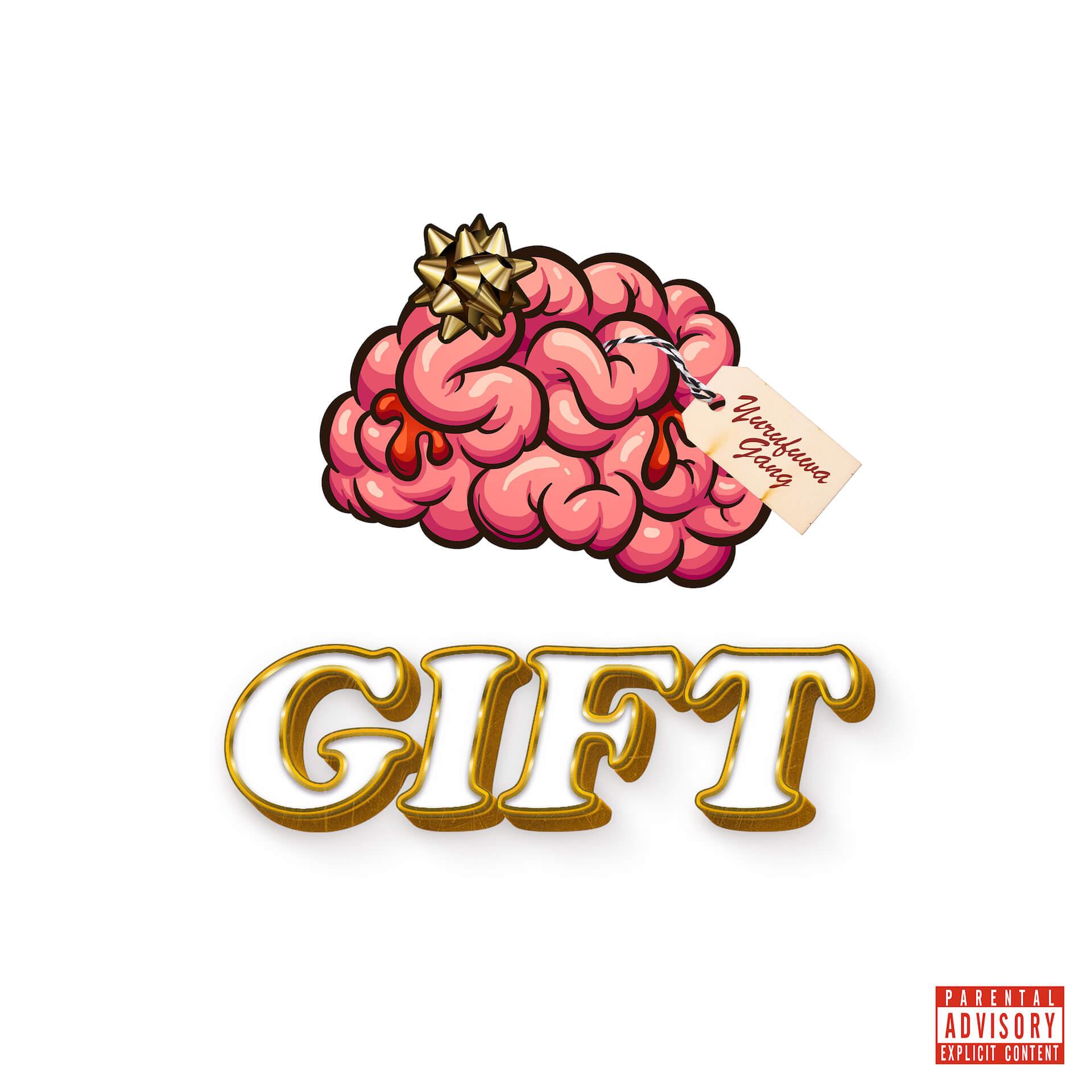 ゆるふわギャングがクリスマスギフトとして新曲「GIFT」を25日リリース music191223_yurufuwagang_2