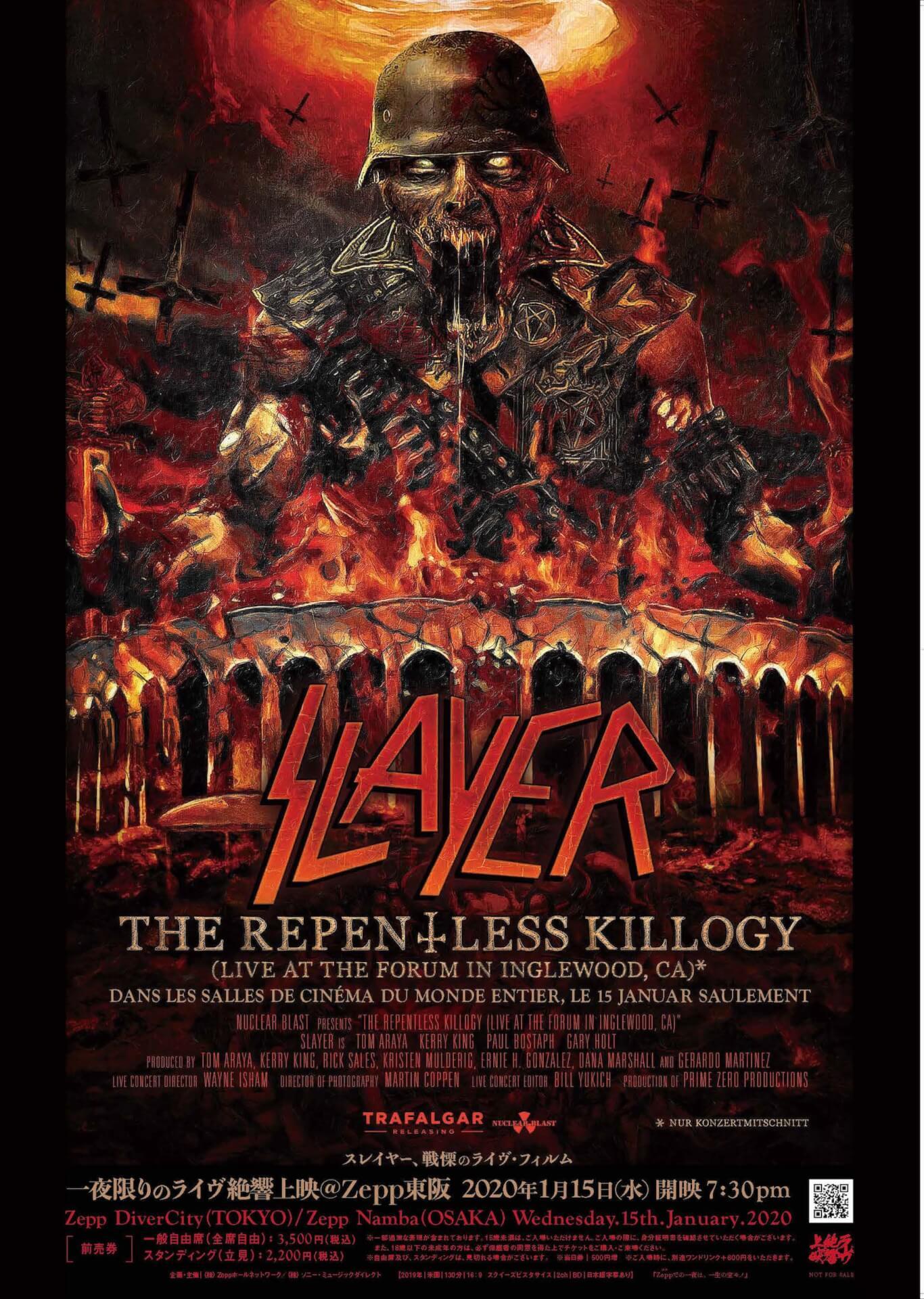 【チケプレ!】スレイヤーの轟音上映会でヘッドバンギング!ライブ・フィルム『SLAYER:THE REPENTLESS KILLOGY』のZepp上映会に計10組20名様をご招待! film191225_slayer_film_13