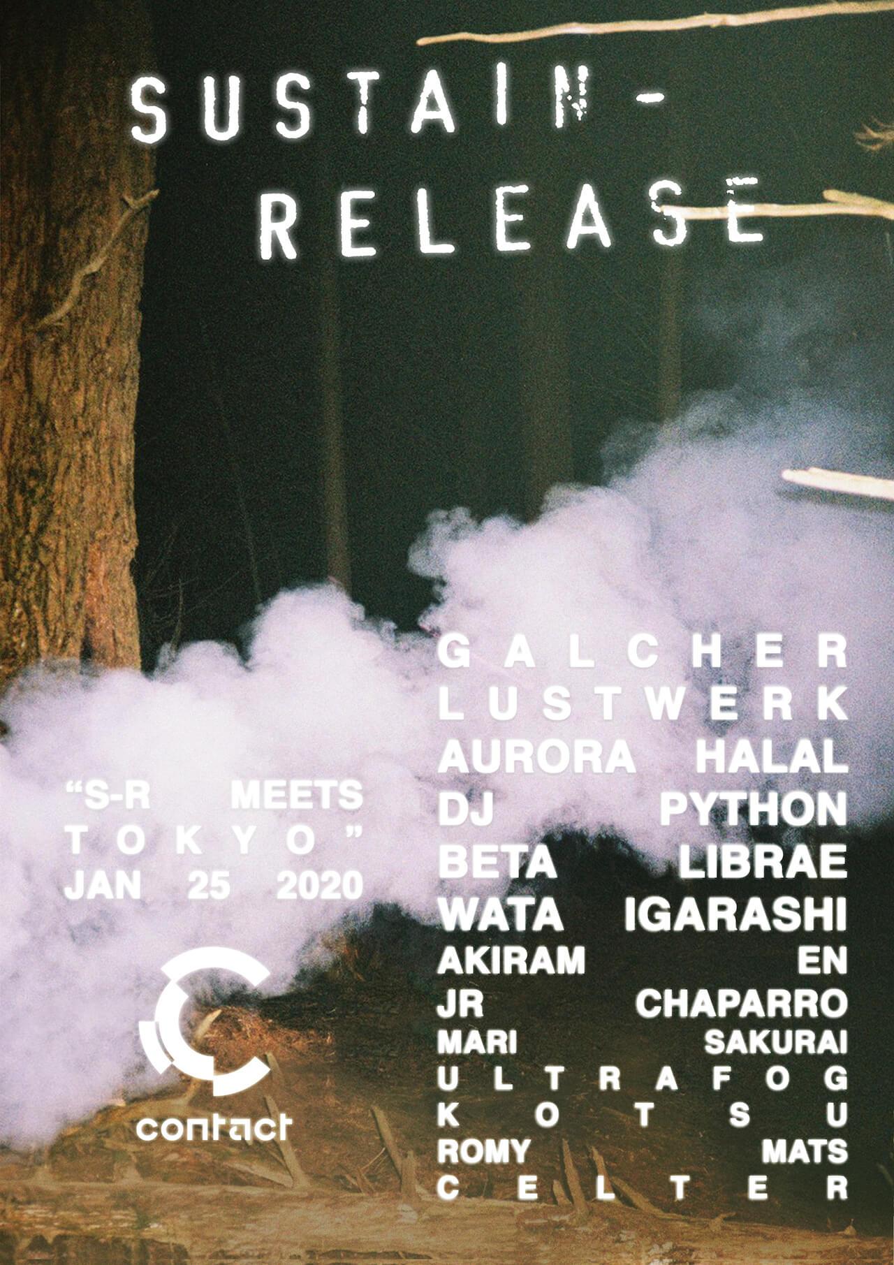 NYブルックリンの最前線レイヴパーティ<Sustain-Release>のサテライトイベントが東京で開催|Aurora Halal、Galcher Lustwerk、DJ Pythonらが登場 music191224-sustain-release
