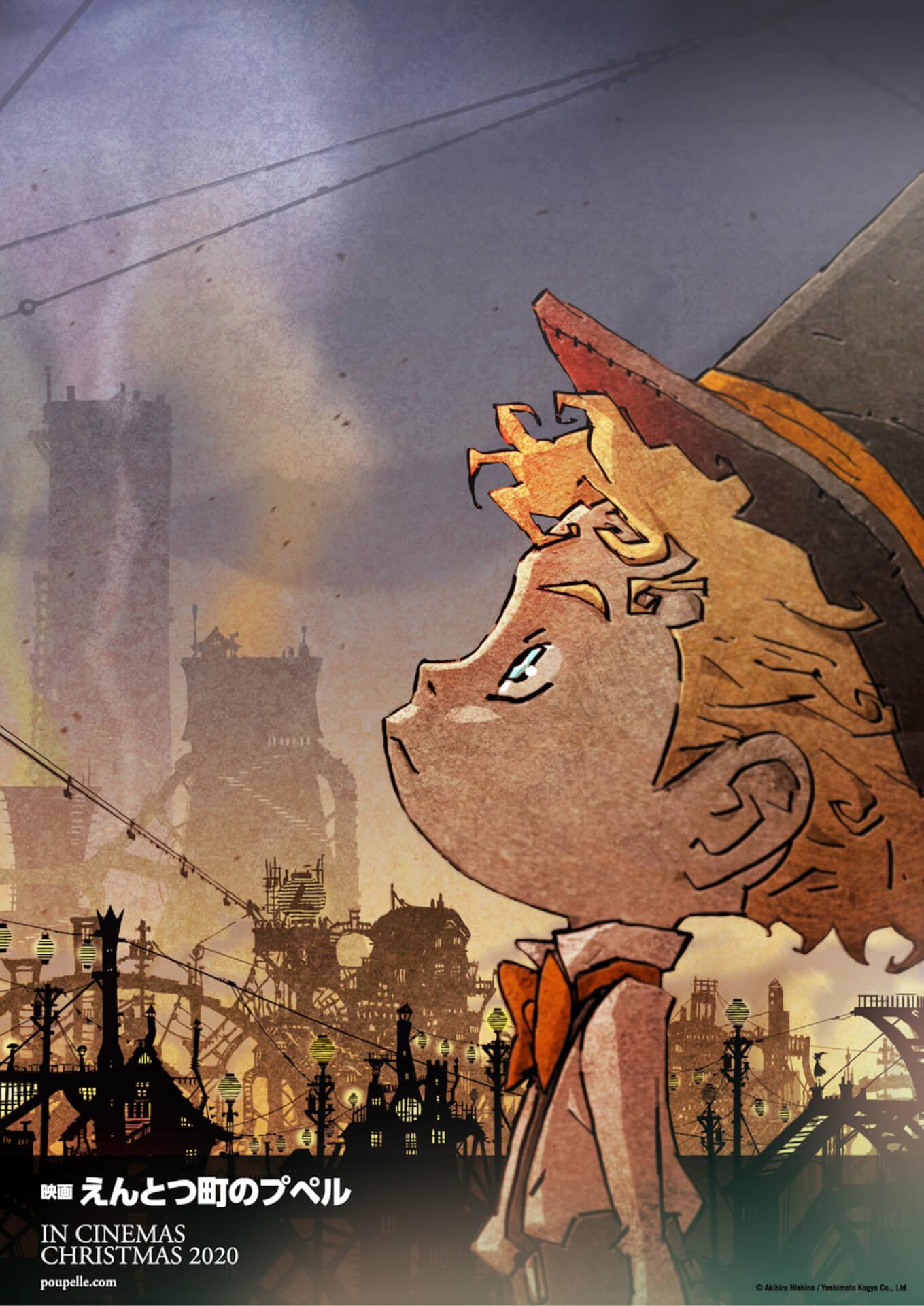 世界中で超大ヒットを記録する西野亮廣の絵本がついに映画化!『映画 えんとつ町のプペル』2020年クリスマス公開決定|制作はSTUDIO4℃ film191225_poupelle_2