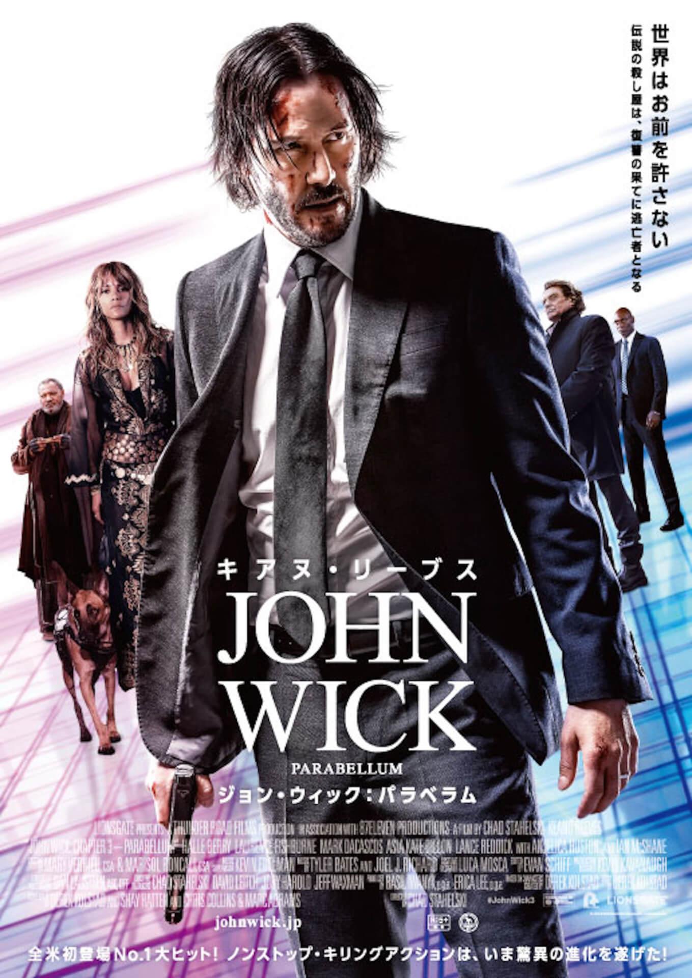 キアヌ・リーブスがあなたの家でガン・フーを披露!『ジョン・ウィック:パラベラム』Blu-ray&DVD、デジタル配信決定 video191225_johnwick_3