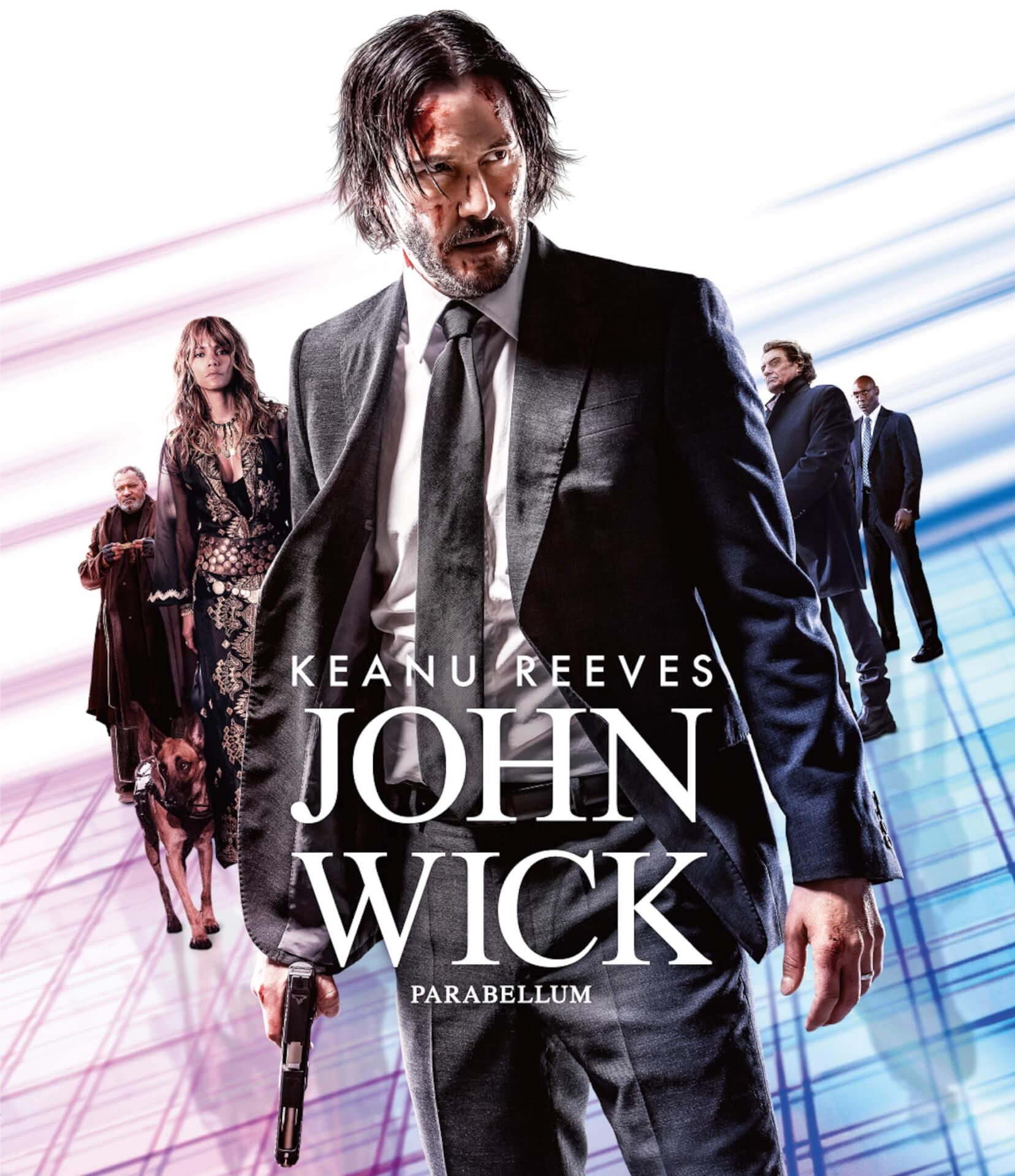 キアヌ・リーブスがあなたの家でガン・フーを披露!『ジョン・ウィック:パラベラム』Blu-ray&DVD、デジタル配信決定 video191225_johnwick_1
