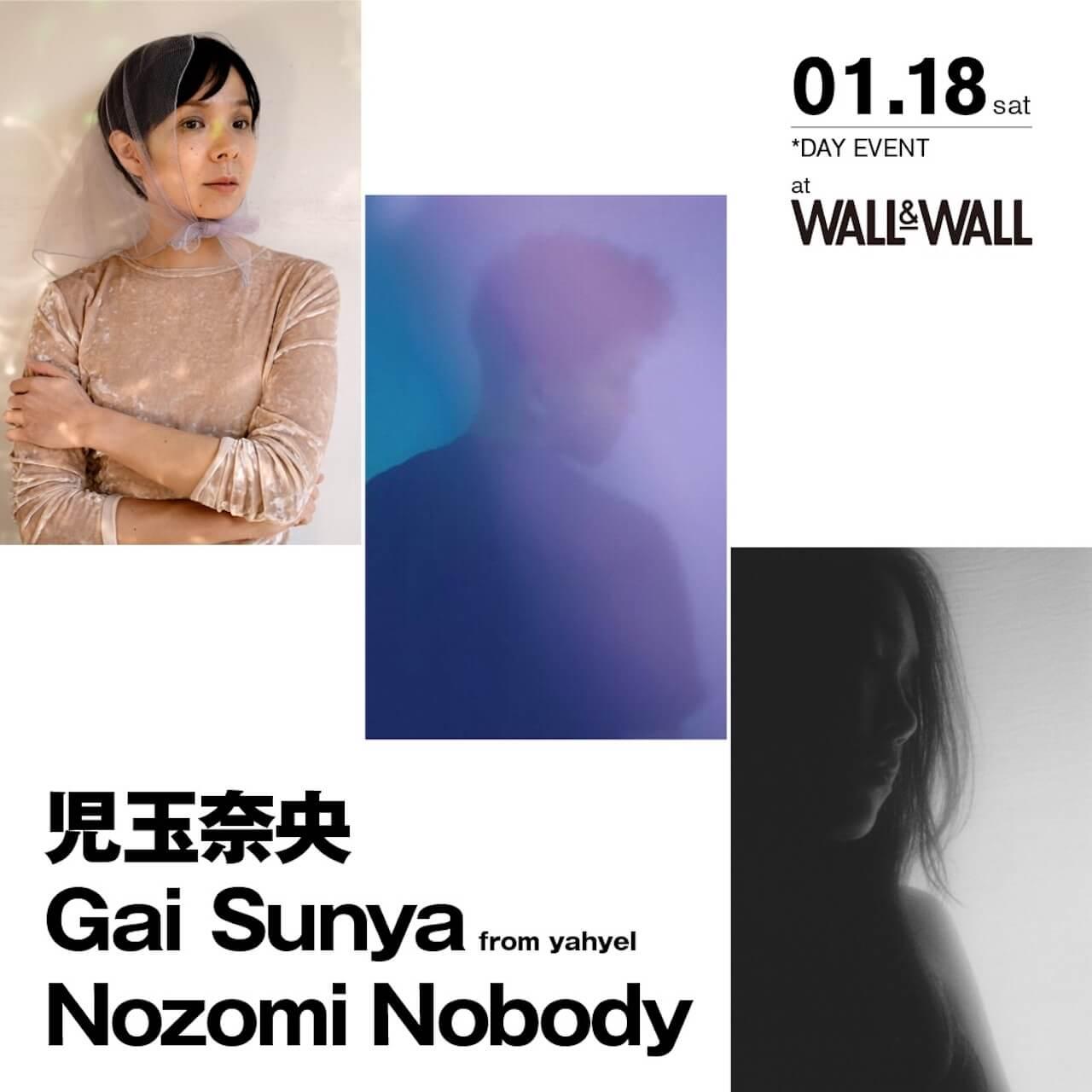 児玉奈央がバンドセットでWALL&WALLに初登場|Gai Sunya(from yahyel)、Nozomi Nobodyらも出演 music191226-kodama-nao-10