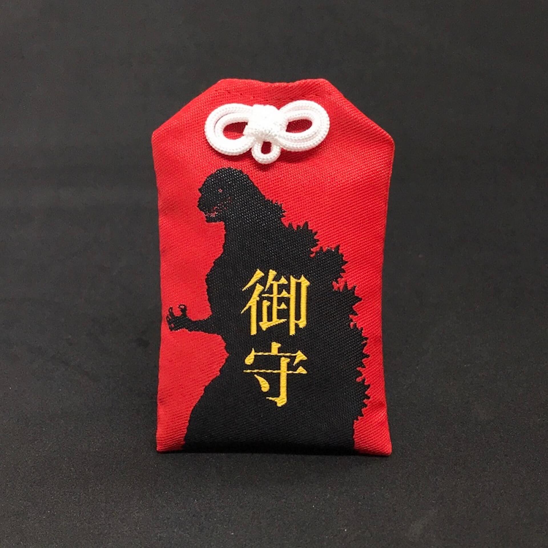 年末年始は『シン・ゴジラ』でお参りしよう!あの「タバ戦闘団前方 指揮所」が設置された多摩川浅間神社とコラボしたお守り&絵馬セット登場 film191226_godzilla_5