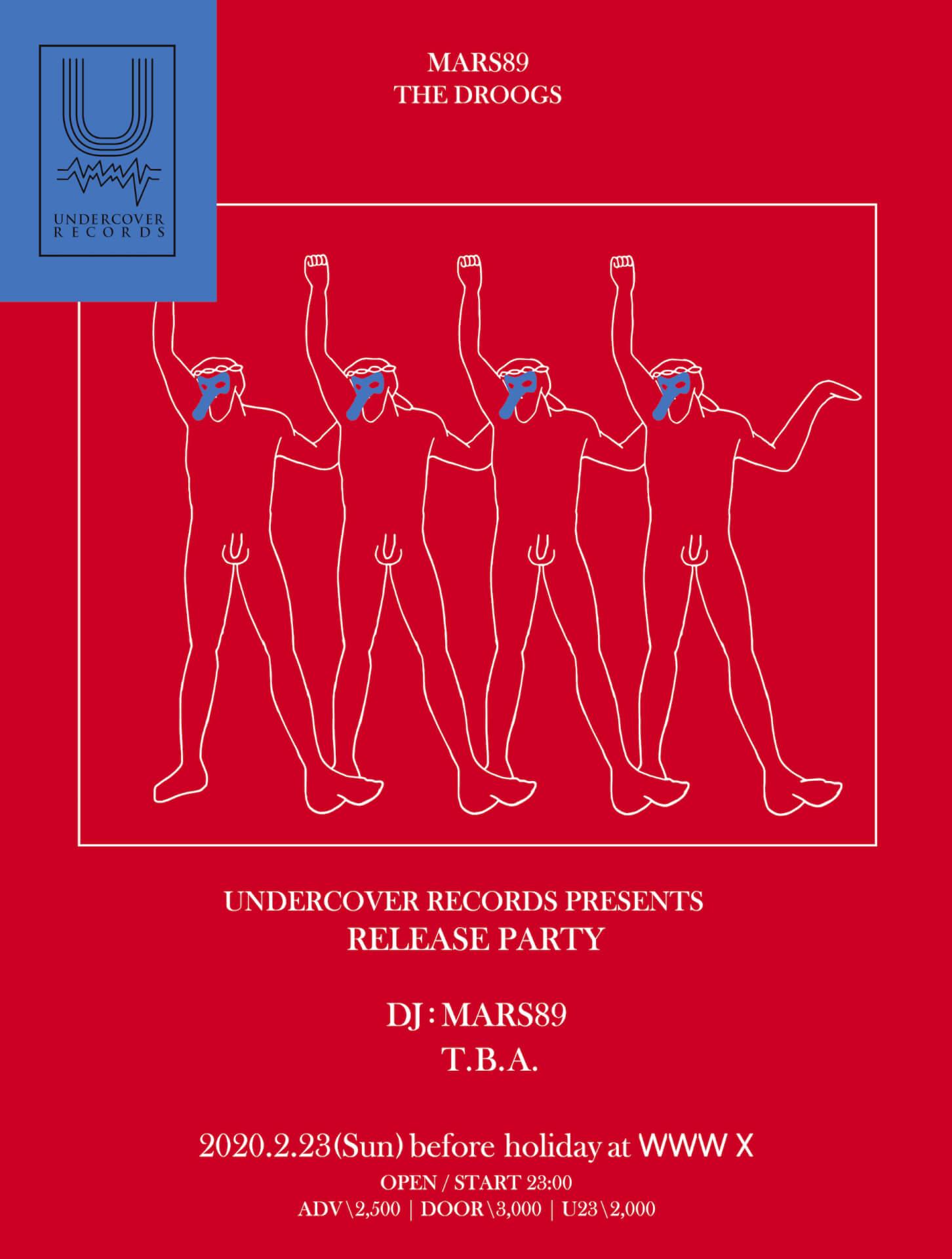 UNDERCOVERのレーベルからリリースのMars89のアルバム『THE DROOGS』リリース・パーティが WWWXで開催決定! music191227_mars89thedrooksparty_01