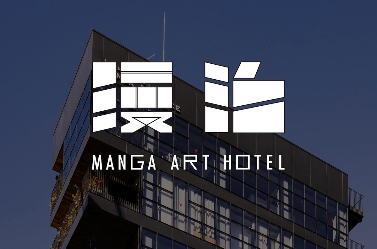 5,000冊のマンガが楽しめる!「MANGA ART HOTEL, TOKYO」が東京・神保町にオープン artculture190109_mangaarthoteltokyo_05-1200x794