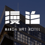 MANGA ART HOTEL TOKYO