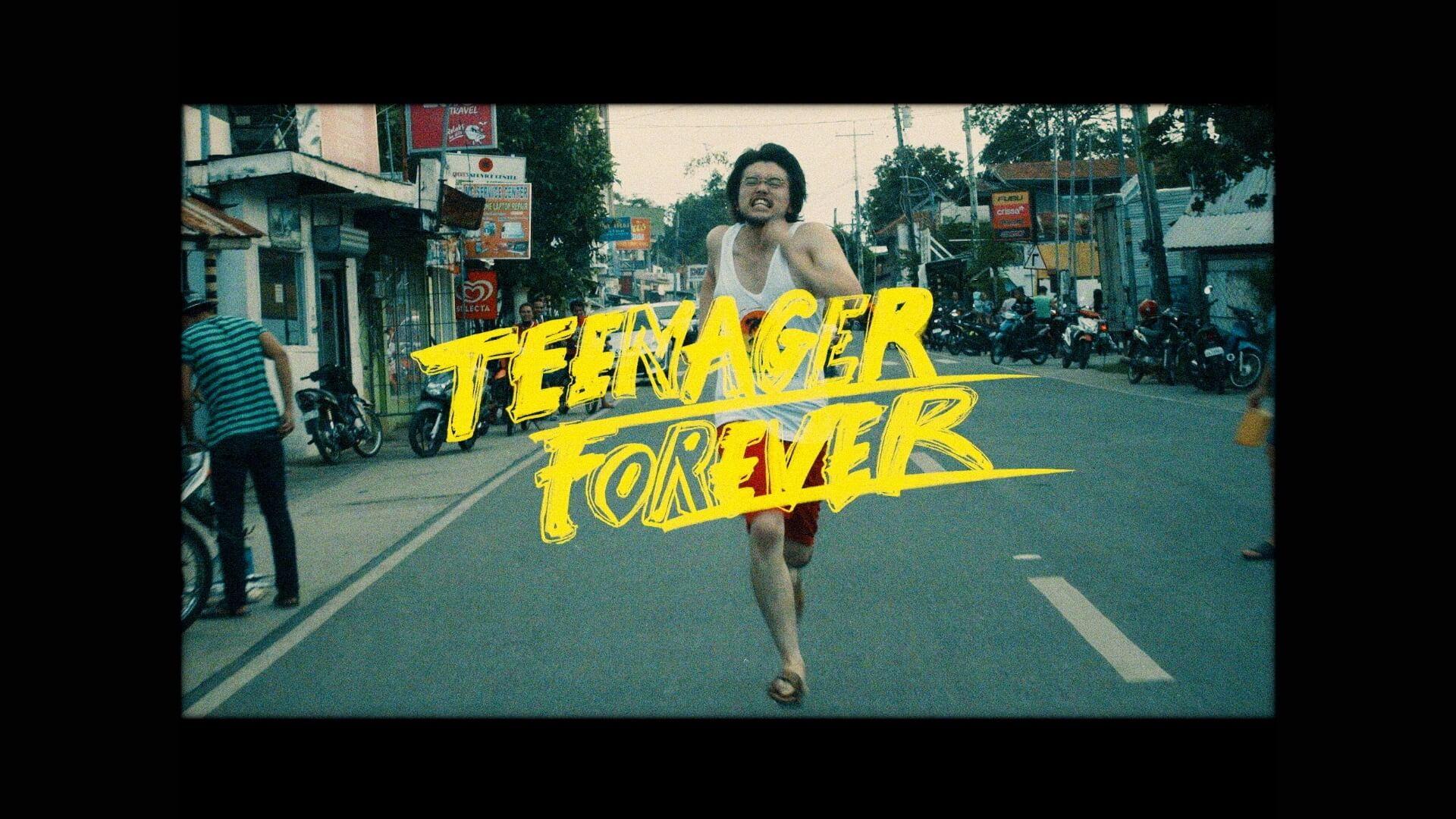 King Gnu、ドキュメンタリー調でメンバーのプライベートに迫る「Teenager Forever」のミュージックビデオを公開 music200109_kinggnu_mv_1