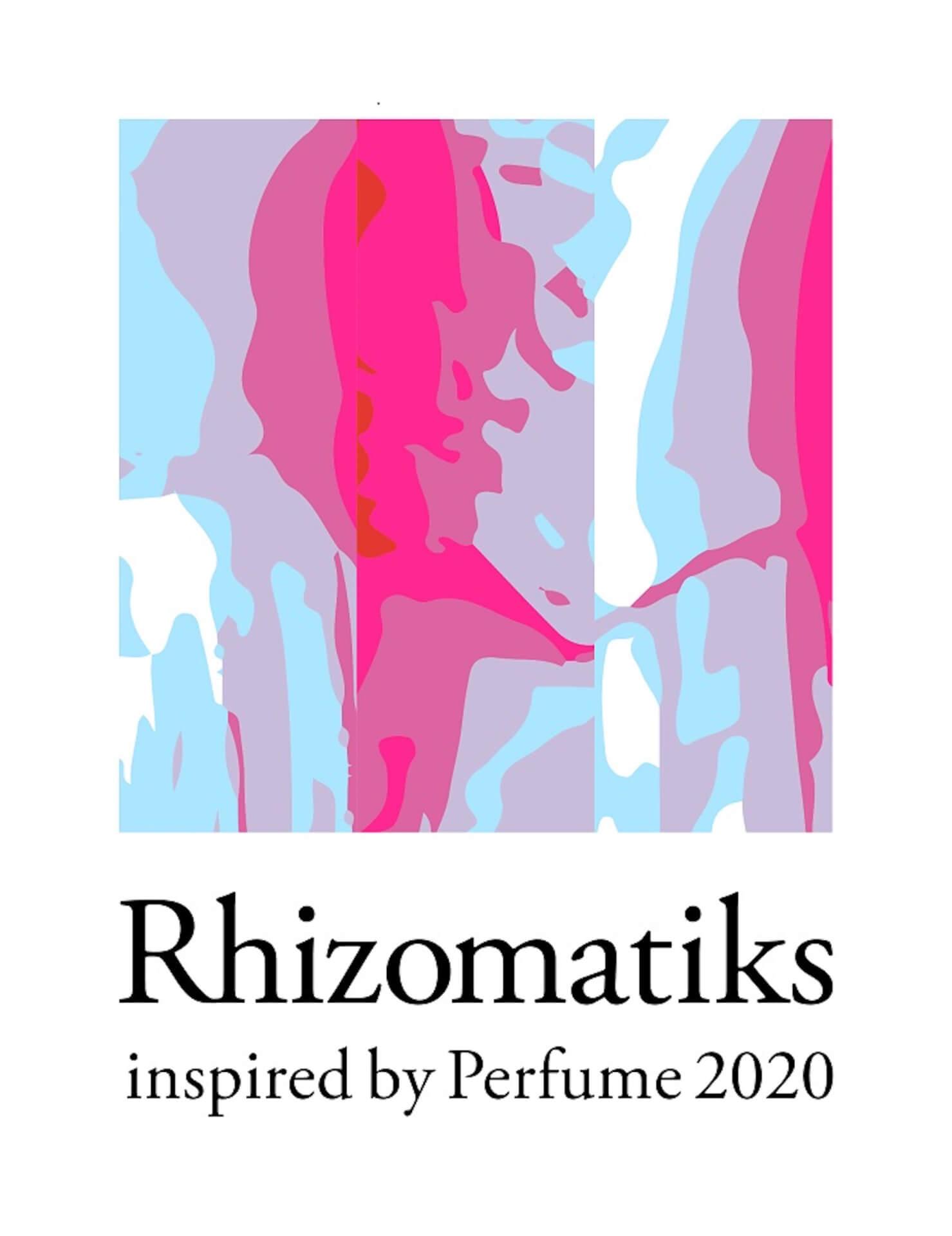Perfume舞台演出の裏側を体験!<Rhizomatiks inspired by Perfume 2020>が渋谷PARCO MUSEUMで開催! ac200109_rhizomatiksparco_01