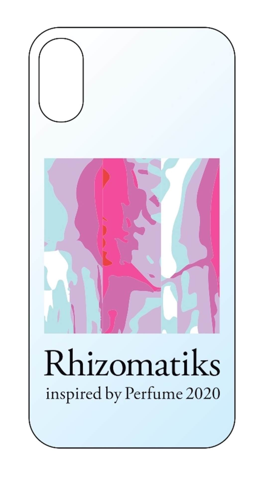 Perfume舞台演出の裏側を体験!<Rhizomatiks inspired by Perfume 2020>が渋谷PARCO MUSEUMで開催! ac200109_rhizomatiksparco_04