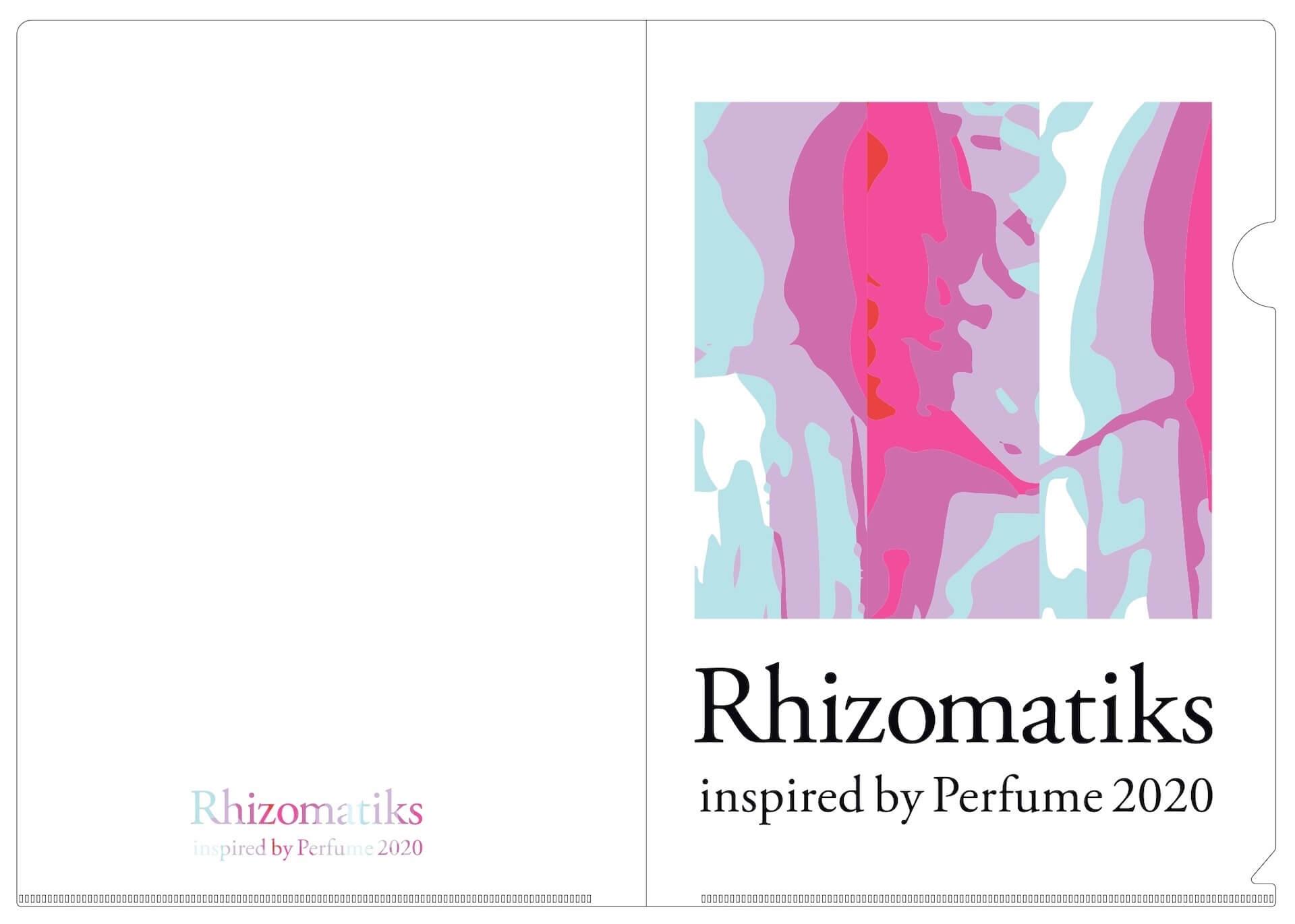 Perfume舞台演出の裏側を体験!<Rhizomatiks inspired by Perfume 2020>が渋谷PARCO MUSEUMで開催! ac200109_rhizomatiksparco_05