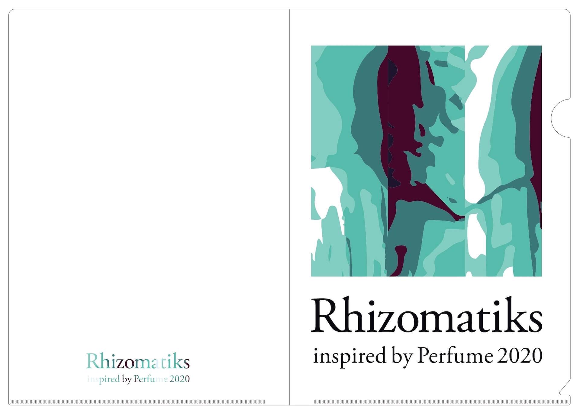 Perfume舞台演出の裏側を体験!<Rhizomatiks inspired by Perfume 2020>が渋谷PARCO MUSEUMで開催! ac200109_rhizomatiksparco_06