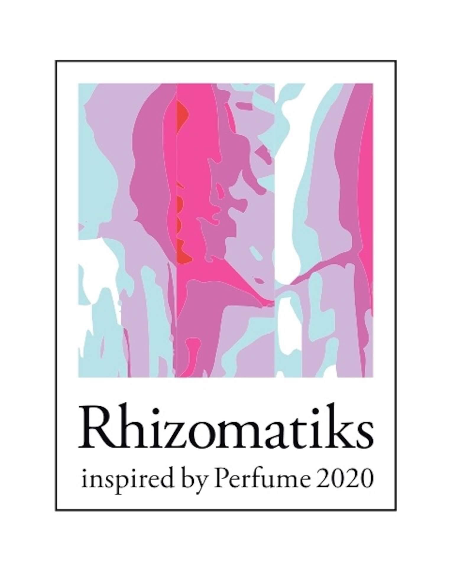 Perfume舞台演出の裏側を体験!<Rhizomatiks inspired by Perfume 2020>が渋谷PARCO MUSEUMで開催! ac200109_rhizomatiksparco_09